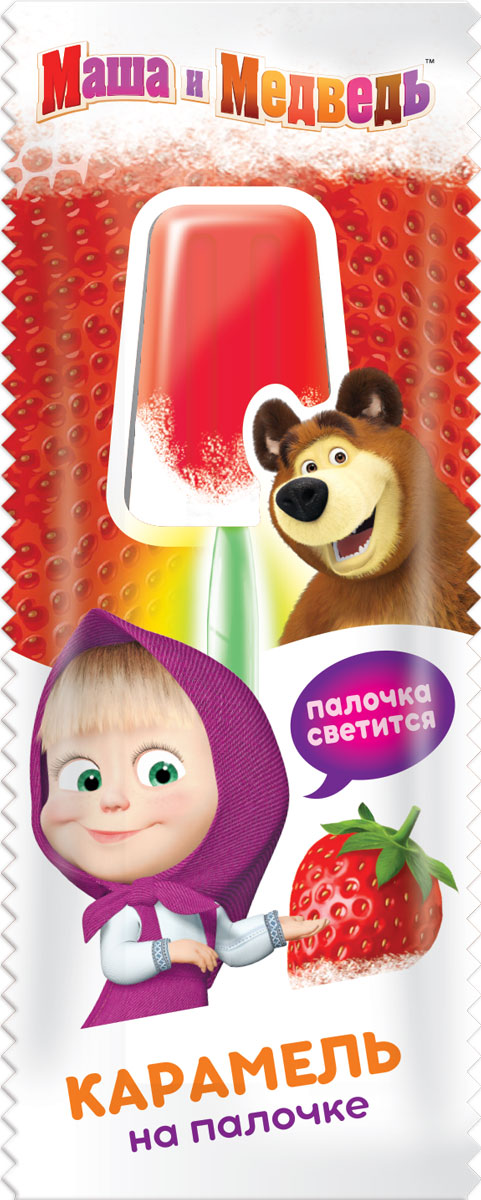 Маша и Медведь фруктовая карамель на светящейся палочке, 24 шт по 10 г69233539212013 вкуса карамели. Палочка из пластмассы и светится в темноте. Карамель надежно закреплена на палочке.