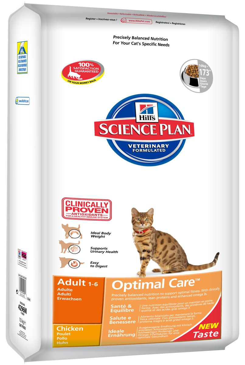 Корм сухой Hills Optimal Care для взрослых кошек, с курицей, 10 кг4296Сухой корм Hills - полноценный и сбалансированный сухой корм для кошек со вкусом курицы. Он разработан специально для кормления кошек всех пород в возрасте до 7 лет. Этот рацион поможет вашей кошке оставаться в форме, ежедневно восполняя утраченную энергию и насыщая необходимым комплексом витаминов и питательных элементов. Таурин и сбалансированный уровень фосфора поддерживает здоровье всех жизненно важных органов. Высококачественный белок способствует поддержанию оптимального веса тела. Обогащен Омега-6 жирными кислотами и витамином E для улучшения состояния кожи и шерсти. Изготовлен из высококачественного мяса курицы и не содержит куриных субпродуктов. Состав: мясо курицы (минимум 36%), цельнозерновая пшеница, мука из кукурузного глютена, животный жир, молотый рис, пшеничный глютен, мука из куриной печени, сушеная свекольная мякоть, яичный порошок, сульфат кальция, молочная кислота, хлористый калий, DL-метионин, холина хлорид, рыбий жир, соевое масло, карбонат кальция, йодированная соль, таурин, витамины (витамин E, L-аскорбил-2-полифосфат (источник витамина C), ниацин (витамин PP), мононитрат тиамина (витамин B1), витамин A, пантотенат кальция, рибофлавин, биотин, витамин B12, пиридоксина гидрохлорид (витамин B6), фолиевая кислота, витамин D3), L-лизин, минералы (сульфат железа, оксид цинка, сульфат меди, оксид марганца, йодированный кальций, селенистый натрий) овсяная клетчатка, натуральные консерванты (смесь токоферолов, лимонная кислота, экстракт розмарина), фосфорная кислота, каротин, сушеные яблоки, сушеная брокколи, сушеная морковь, сушеная клюква, сушеный горох. Энергетическая ценность: 4011 Ккал/кг. Анализ: сырой протеин - 34,9%, сырой жир - 21,8%, сырая клетчатка - 1,5%, углеводы - 35,4%, кальций - 0,9%, фосфор - 0,6%, натрий - 0,4%, калий - 0,76%, магний - 0,08%, таурин - 0,26%, витамин C - 127 мг/кг, витамин E - 676 МЕ/кг. Товар сертифицирован.