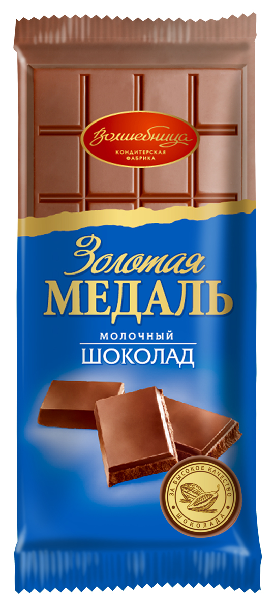 Волшебница Золотая медаль шоколад молочный, 100 г