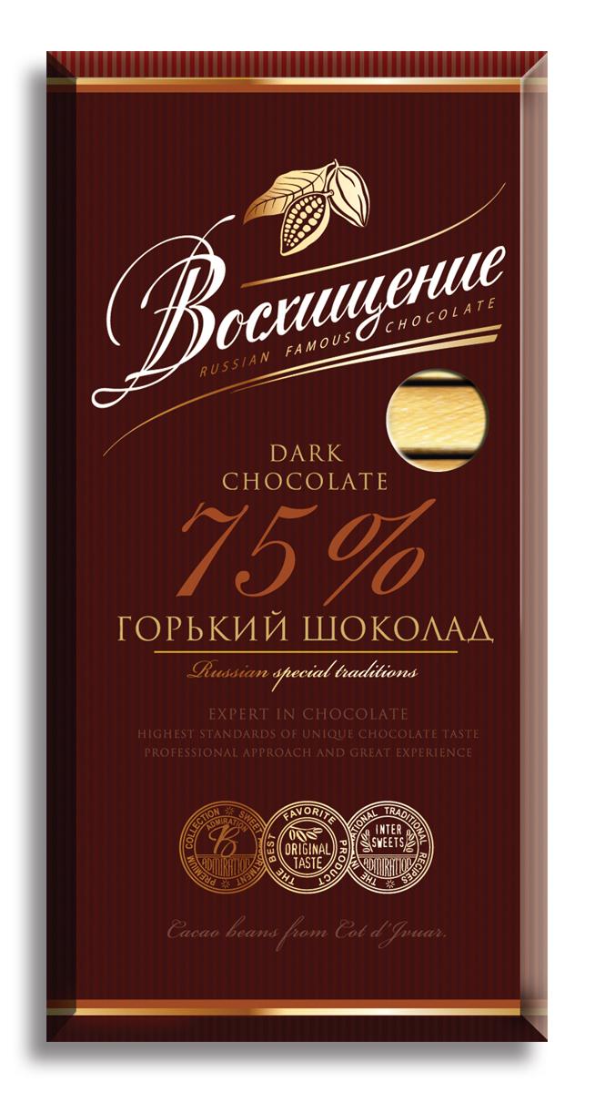 Волшебница Восхищение шоколад горький 75 % какао, 140 г1093Самый популярный из темных сортов шоколада – шоколад с 75-процентным содержанием какао. Исследования какао продуктов, проводимые в клиниках Швейцарии и Германии под руководством известного кардиолога Роберто Корти, подтвердили благоприятное воздействие шоколада на работу сердечно-сосудистой системы. Было установлено, что в шоколаде с 75-процентным содержанием какао больше антиоксидантов, чем в красном вине или ягодах. Если вы живете в шумном мегаполисе, испытываете большие нагрузки, подвержены стрессам и простудам, вам просто необходимо ежедневно съедать плитку горького шоколада 75%. Вдобавок ко всему это просто очень вкусно!