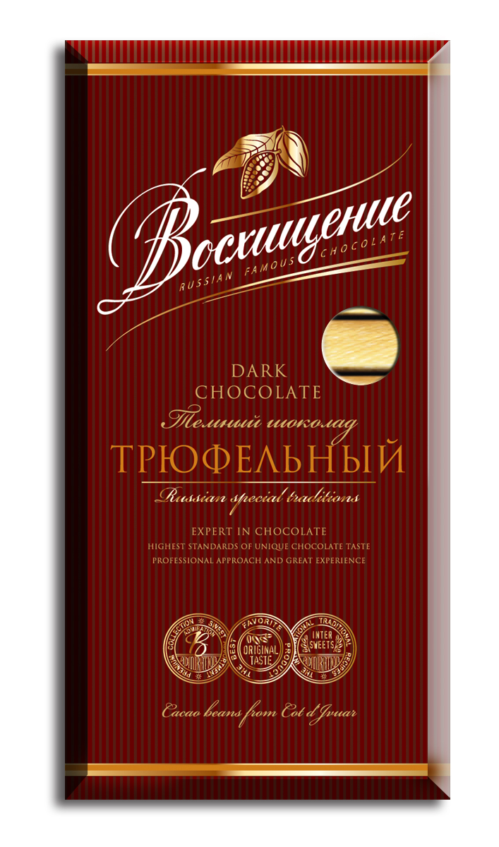 Волшебница Восхищение шоколад темный трюфельный, 140 г1.8174Индивидуально обернутые в фольгу стики внутри каждой упаковки шоколада Восхищение позволяют получить максимальное удовольствие. Каждый ломтик обещает удобство дегустации и позволяет сохранить вкус шоколада надолго.