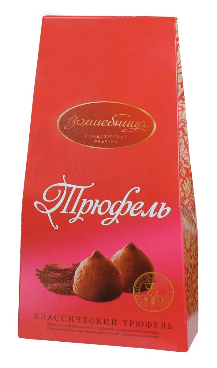 Волшебница Трюфель классический конфеты, 75 г1.5806Традиционный вкус. Кремовый трюфель. Оригинальная рецептура.