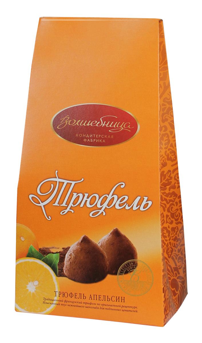 Волшебница Трюфель с апельсином конфеты, 75 г0120710Традиционный вкус. Кремовый трюфель. Оригинальная рецептура.