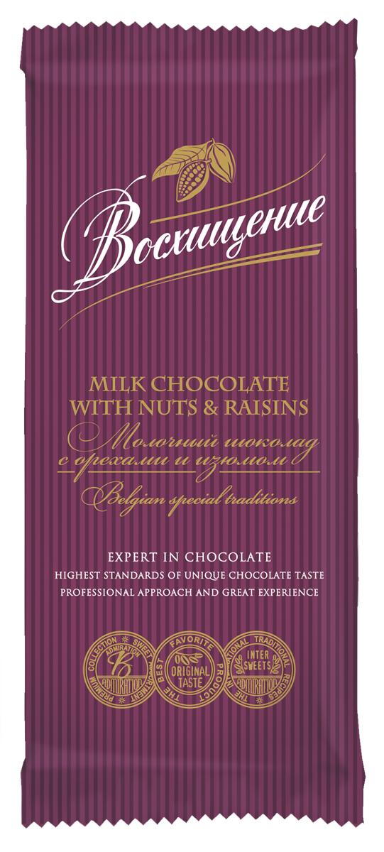 Волшебница Восхищение шоколад молочный с орехами и изюмом, 90 г