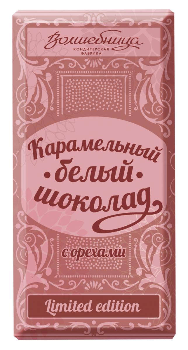 Волшебница шоколад белый карамельный с орехами, 80 г