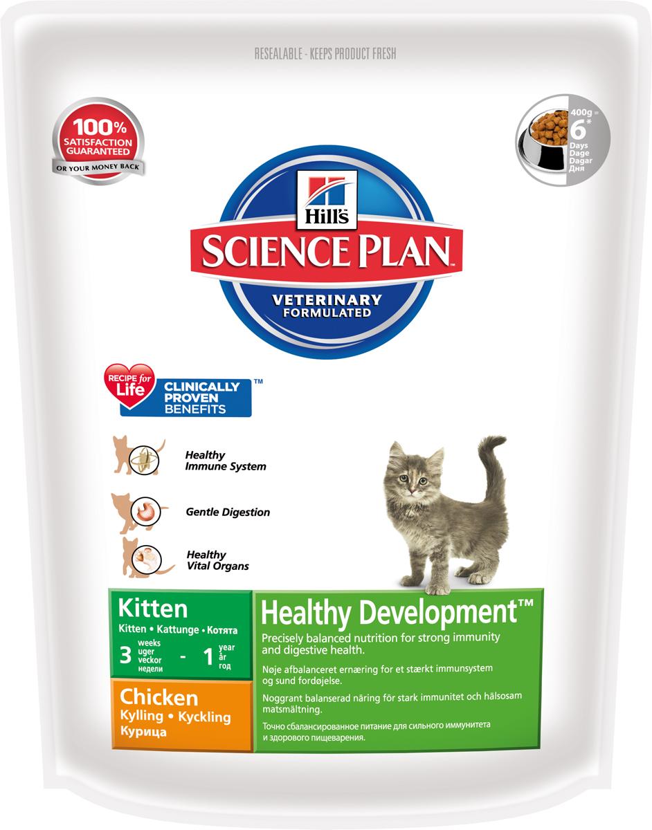 Корм сухой для котят Hills Healthy Development, с курицей, 400 г0120710Сухой корм Hills Science Plan Healthy Development предназначен для котят после отъема от матери возрастом до 1 года, а также беременных и кормящих кошек. Это полноценное, точно сбалансированное питание, приготовленное из ингредиентов высокого качества, без добавления красителей и консервантов. Рацион Science Plan содержит эксклюзивный комплекс антиоксидантов с клинически подтвержденным эффектом для поддержки иммунной системы вашего питомца. Показания: 1. Растущие котята. Science Plan Kitten сформулирован для обеспечения всех питательных потребностей растущих котят с момента отъема до полового созревания (12 месяцев). 2. Беременные и кормящие кошки. Science Plan Kitten также отвечает всем питательным потребностям беременных и кормящих кошек. Корм поддерживает здоровье мочевого тракта благодаря контролированию уровня минералов и рН мочи. Корм Science Plan Kitten содержит улучшенную Антиоксидантную Формулу для снижения окислительных повреждений клеток. Корм Science Plan Kitten не рекомендуется для длительного кормления взрослых кошек, при условии, что животное не имеет повышенных энергетических потребностей. Состав: курица (минимум 40% курицы, 65% общего содержания мяса домашней птицы): мука из мяса домашней птицы, молотая кукуруза, животный жир, рыбий жир, гидролизат белка, сухая свекольная пульпа, калия хлорид, семя льна, соль, L-лизина гидрохлорид, L-триптофан, таурин, оксид магния, витамины и микроэлементы. Содержит натуральные консерванты - смесь токоферолов, лимонную кислоту и экстракт розмарина. Среднее содержание нутриентов в рационе: протеины 38%, жиры 25,5%, углеводы 22,9%, клетчатка (общая) 1,2%, влага 5,5%, кальций 1,28%, фосфор 0,97%, натрий 0,48%, калий 0,8%, магний 0,09%, омега-3 жирные кислоты 0,88%, омега-6 жирные кислоты 3,64%, таурин 0,2%, витамин А 12650 МЕ/кг, витамин D 520 МЕ/кг, витамин Е 650 мг/кг, витамин С 70 мг/кг, бета-каротин 1,5 мг/кг. Товар сертифицирован.