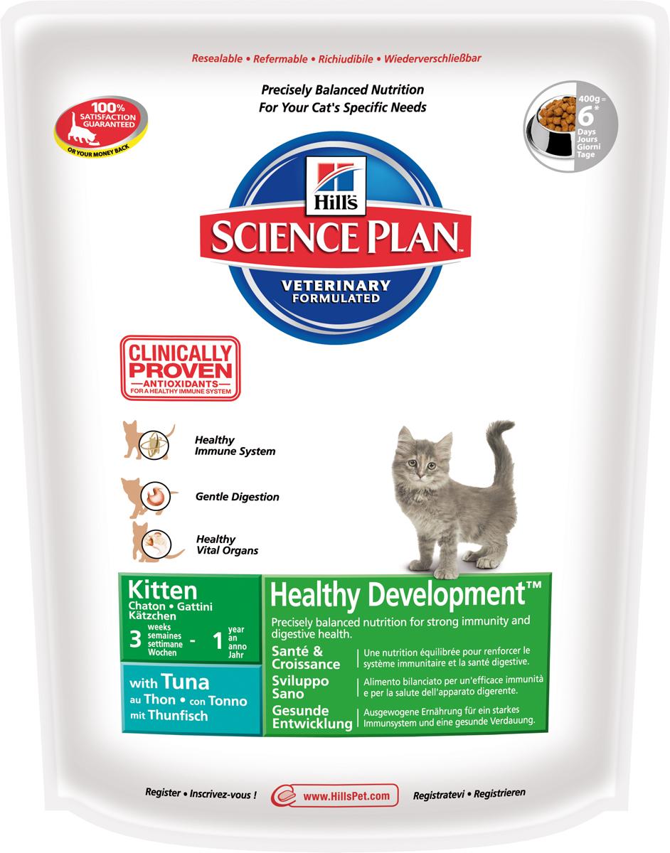 Корм сухой для котят Hills Healthy Development, с тунцом, 400 г0120710Сухой корм Hills Science Plan Healthy Development предназначен для котят после отъема от матери в возрасте до 1 года, а также для беременных и кормящих кошек. Это полноценное, точно сбалансированное питание, приготовленное из ингредиентов высокого качества, без добавления красителей и консервантов. Рацион содержит эксклюзивный комплекс антиоксидантов с клинически подтвержденным эффектом для поддержки иммунной системы вашего питомца. Показания: 1. Растущие котята. Science Plan Kitten сформулирован для обеспечения всех питательных потребностей растущих котят с момента отъема до полового созревания (12 месяцев).2. Беременные и кормящие кошки. Science Plan Kitten также отвечает всем питательным потребностям беременных и кормящих кошек. Корм Science Plan Kitten поддерживает здоровье мочевого тракта благодаря контролированию уровня минералов и рН мочи.Корм Science Plan Kitten содержит улучшенную Антиоксидантную Формулу для снижения окислительных повреждений клеток. Корм Science Plan Kitten не рекомендуется для длительного кормления взрослых кошек, при условии, что животное не имеет повышенных энергетических потребностей. Состав: с тунцом (минимум 6% тунца), мука из мяса домашней птицы, молотая кукуруза, животный жир, мука из тунца, мука из маисового глютена, гидролизат белка, семя льна, сухая свекольная пульпа, калия хлорид, рыбий жир, L-лизина гидрохлорид, соль, L-триптофан, таурин, оксид магния, витамины и микроэлементыСодержит натуральные консерванты - смесь токоферолов, лимонную кислоту и экстракт розмарина. Среднее содержание нутриентов в рационе: протеины 38,4%, жиры 25,5%, углеводы 22,6%, клетчатка (общая) 1,2%, влага 5,5%, кальций 1,28%, фосфор 1,04%, натрий 0,47%, калий 0,8%, магний 0,1%, омега-3 жирные кислоты 0,78%, омега-6 жирные кислоты 3,74%, таурин 0,2%, витамин А 12770 МЕ/кг, витамин D 690 МЕ/кг, витамин Е 650 мг/кг, витамин С 70 мг/кг, бета-каротин 1,5 мг/кг. Товар сертифицирован.