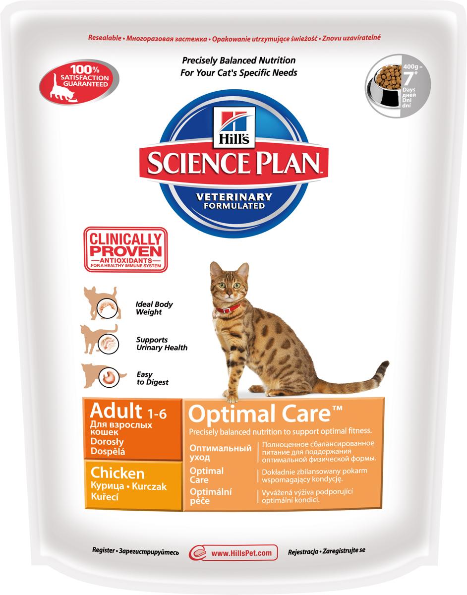 Корм сухой Hills Optimal Care для взрослых кошек, с курицей, 400 г0120710Сухой корм Hills - полноценный и сбалансированный сухой корм для кошек со вкусом курицы. Он разработан специально для кормления кошек всех пород в возрасте до 7 лет. Этот рацион поможет вашей кошке оставаться в форме, ежедневно восполняя утраченную энергию и насыщая необходимым комплексом витаминов и питательных элементов. Таурин и сбалансированный уровень фосфора поддерживает здоровье всех жизненно важных органов. Высококачественный белок способствует поддержанию оптимального веса тела. Обогащен Омега-6 жирными кислотами и витамином E для улучшения состояния кожи и шерсти. Изготовлен из высококачественного мяса курицы и не содержит куриных субпродуктов. Состав: мясо курицы (минимум 36%), цельнозерновая пшеница, мука из кукурузного глютена, животный жир, молотый рис, пшеничный глютен, мука из куриной печени, сушеная свекольная мякоть, яичный порошок, сульфат кальция, молочная кислота, хлористый калий, DL-метионин, холина хлорид, рыбий жир, соевое масло, карбонат кальция, йодированная соль, таурин, витамины (витамин E, L-аскорбил-2-полифосфат (источник витамина C), ниацин (витамин PP), мононитрат тиамина (витамин B1), витамин A, пантотенат кальция, рибофлавин, биотин, витамин B12, пиридоксина гидрохлорид (витамин B6), фолиевая кислота, витамин D3), L-лизин, минералы (сульфат железа, оксид цинка, сульфат меди, оксид марганца, йодированный кальций, селенистый натрий) овсяная клетчатка, натуральные консерванты (смесь токоферолов, лимонная кислота, экстракт розмарина), фосфорная кислота, каротин, сушеные яблоки, сушеная брокколи, сушеная морковь, сушеная клюква, сушеный горох. Энергетическая ценность: 4011 Ккал/кг. Анализ: сырой протеин - 34,9%, сырой жир - 21,8%, сырая клетчатка - 1,5%, углеводы - 35,4%, кальций - 0,9%, фосфор - 0,6%, натрий - 0,4%, калий - 0,76%, магний - 0,08%, таурин - 0,26%, витамин C - 127 мг/кг, витамин E - 676 МЕ/кг. Товар сертифицирован.