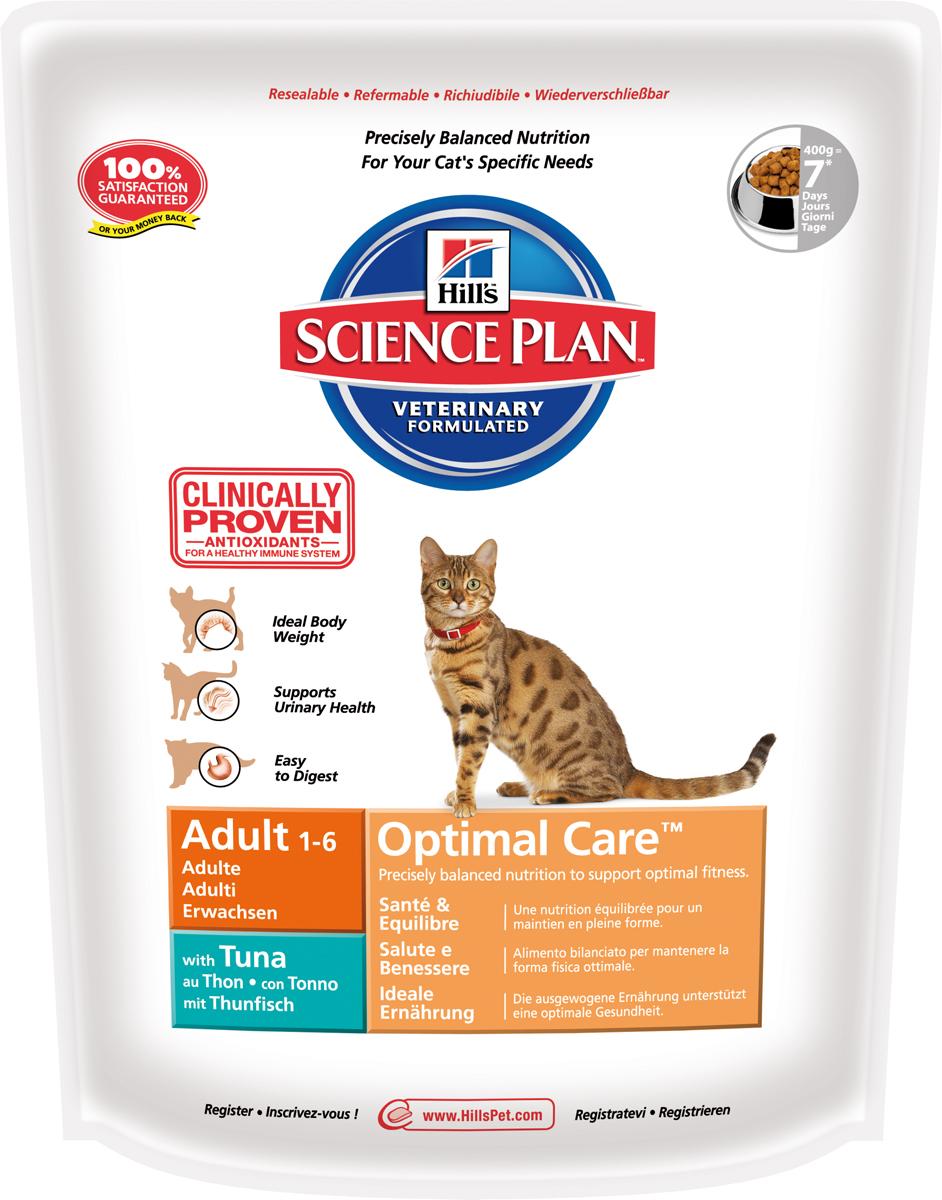 Корм сухой Hills Optimal Care для взрослых кошек, с тунцом, 400 г0120710Сухой корм Hills Science Plan Optimal Care предназначен для взрослых кошек от 1 года до 6 лет. Это полноценное, точно сбалансированное питание, приготовленное из ингредиентов высокого качества, без добавления красителей и консервантов. Рацион Science Plan содержит эксклюзивный комплекс антиоксидантов с клинически подтвержденным эффектом, протеины и обогащен Омега-3 жирными кислотами для поддержки иммунной системы вашего питомца.Корм Science Plan Feline Adult разработан для удовлетворения всех потребностей организма взрослой кошки от момента достижения зрелости (12 месяцев) до 7 лет. Корм предотвращает появление симптомов заболеваний мочевыводящих путей у кошек. Содержит улучшенную Антиоксидантную Формулу для снижения окислительных повреждений клеток. Ключевые преимущества: Поддерживает мускулатуру и оптимальный вес. Контролируемый уровень минералов для здоровья нижних мочевыводящих путей. Высоко перевариваемые ингредиенты для легкости пищеварения. 100% гарантия качества, консистенции и вкуса. Состав: с тунцом (минимум 8% тунца), мука из мяса домашней птицы, молотая кукуруза, молотый рис, животный жир, мука из маисового глютена, мука из тунца, гидролизат белка, сухая свекольная пульпа, калия хлорид, кальция сульфат, рыбий жир, соль, таурин, L-лизина гидрохлорид, L-триптофан, витамины и микроэлементы. Содержит натуральные консерванты - смесь токоферолов, лимонную кислоту и экстракт розмарина. Среднее содержание нутриентов: бета-каротин 1,5 мг/кг, витамин А 5910 МЕ/кг, витамин С 70 мг/кг, витамин D 600 МЕ/кг, витамин Е 650 мг/кг, влага 5,5%, жиры 20,1%, калий 0,65%, кальций 0,87%, клетчатка 1%, магний 0,06%, натрий 0,35%, омега-3 жирные кислоты 0,4%, омега-6 жирные кислоты 3,38%, протеин 31,7%, таурин 1920 мг/кг, углеводы 36,4%, фосфор 0,72%.Энергетическая ценность: 408 Ккал/100 г. Товар сертифицирован.