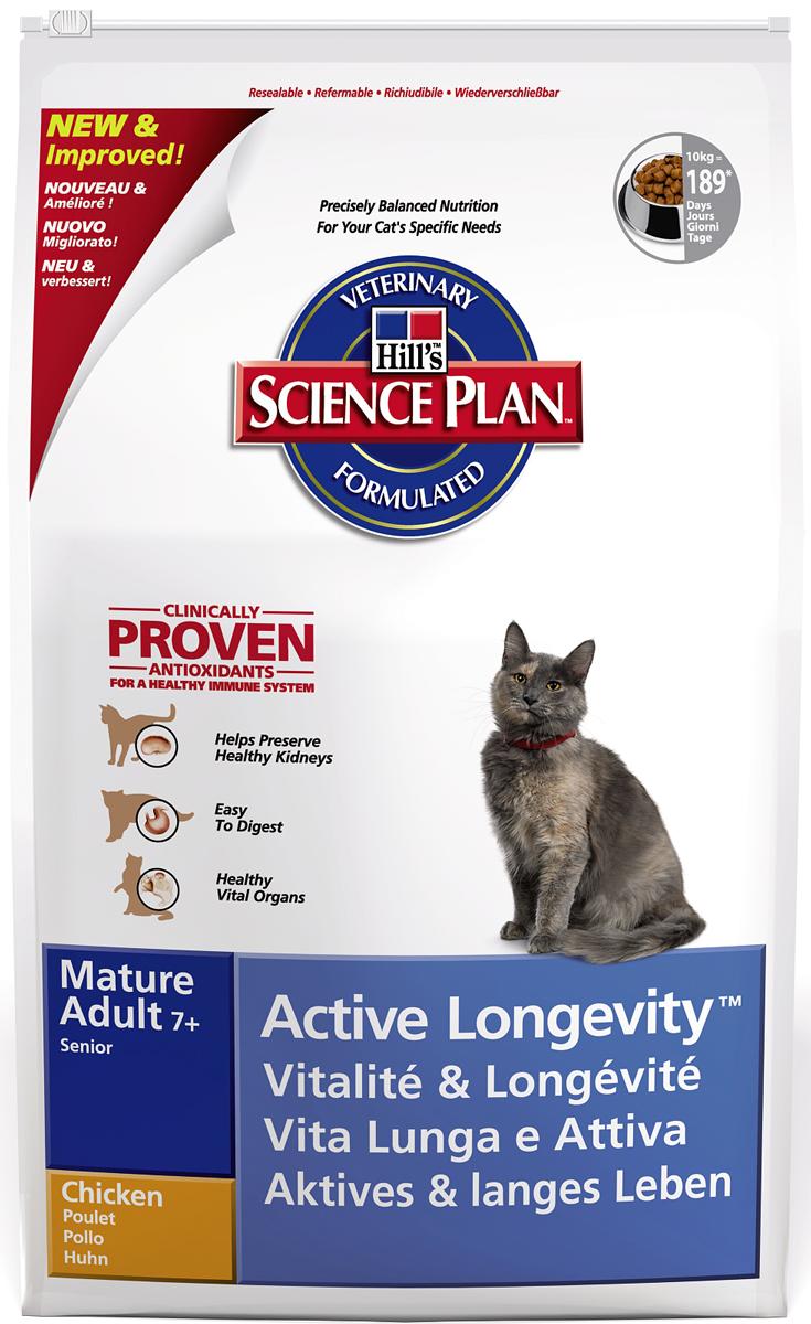 Корм сухой Hills Active Longevity для пожилых кошек, с курицей, 10 кг6292Корм сухой Hills предназначен для пожилых кошек старше 7 лет. Корм помогает сохранить функцию почек и других жизненно важных органов. Разработан с антиоксидантами с клинически подтвержденным эффектом, Омега-3 жирными кислотами и сниженным содержанием фосфора. Ключевые преимущества: Антиоксидантные витамины Е и С для сохранения функции почек. Высоко перевариваемые ингредиенты для легкого пищеварения. Поддерживает функцию жизненно важных органов с помощью сбалансированного уровня минералов. 100% гарантия качества, консистенции и вкуса. Состав: курица (минимум 35% курицы, 50% общего содержания мяса домашней птицы): мука из мяса домашней птицы, молотый рис, молотая кукуруза, мука из маисового глютена, животный жир, гидролизат белка, калия хлорид, сухая свекольная пульпа, рыбий жир, кальция карбонат, соль, таурин, витамины и микроэлементы. Содержит натуральные консерванты - смесь токоферолов, лимонную кислоту и экстракт розмарина. Среднее содержание нутриентов в рационе: протеины 32,1%, жиры 20,6%, углеводы 35,4%, клетчатка (общая) 1%, влага 5,5%, кальций 0,82%, фосфор 0,64%, натрий 0,33%, калий 0,8%, магний 0,06%, Омега-3 жирные кислоты 0,22%, Омега-6 жирные кислоты 3,41%, витамин A 6137 МЕ/кг, витамин D 591 МЕ/кг, витамин E 550 мг/кг, витамин С 90 мг/кг, бета-каротин 1,5 мг/кг. Энергетическая ценность: 412 Ккал/100 г. Товар сертифицирован.