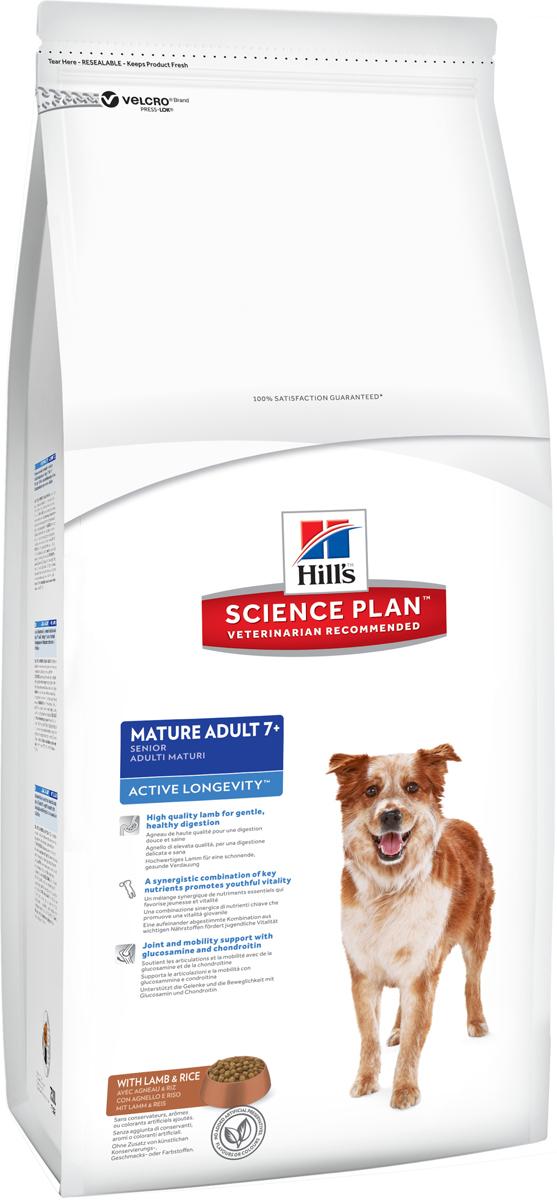 Корм сухой Hills Active Longevity для стареющих и пожилых собак средних пород, с ягненком и рисом, 3 кг7538Корм сухой Hills предназначен для стареющих и пожилых собак средних пород. Разработан для легкого пищеварения и поддержания подвижности в суставах. С антиоксидантами с клинически подтвержденным эффектом и легко усваиваемым ягненком. Ключевые преимущества: Ягненок высокого качества для легкого пищеварения. Обогащен Омега-3 и Омега-6 жирными кислотами для здоровья кожи и шерсти. Великолепный вкус и ингредиенты высокого качества. 100% гарантия качества, консистенции и вкуса. Состав: ягненок и рис (минимум 19% мяса ягненка, минимум 4% риса), молотая кукуруза, мука из мяса ягненка, соевая мука, животный жир, молотый рис, сухая свекольная пульпа, гидролизат белка, растительное масло, семя льна, калия хлорид, L-лизина гидрохлорид, DL-метионин, соль, L-треонин, L-триптофан, таурин, витамины и микроэлементы. Содержит натуральные консерванты - смесь токоферолов, лимонную кислоту и экстракт розмарина. Среднее содержание нутриентов в рационе: протеины 17,2%, жиры 14,8%, углеводы 53,1%, клетчатка (общая) 2,6%, влага 8%, кальций 0,68%, фосфор 0,62%, натрий 0,15%, калий 0,73%, магний 0,12%, Омега-3 жирные кислоты 1,19%, Омега-6 жирные кислоты 3,35%, таурин 905 мг/кг, витамин A 6730 МЕ/кг, витамин D 720 МЕ/кг, витамин E 600 мг/кг, витамин С 70 мг/кг, бета-каротин 1,5 мг/кг. Энергетическая ценность: 370 Ккал/100 г. Товар сертифицирован.Уважаемые клиенты! Обращаем ваше внимание на возможные изменения в дизайне упаковки. Качественные характеристики товара остаются неизменными. Поставка осуществляется в зависимости от наличия на складе.