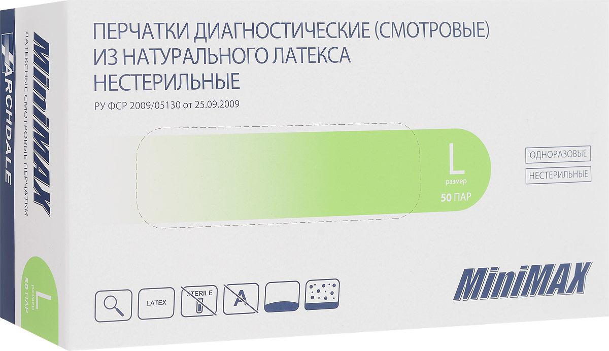 Перчатки латексные Ардейл-Импэкс, с напылением, нестерильные, 100 шт. Размер LСИЗ07649Перчатки Ардейл-Импэкс изготовлены из натурального латекса. Подойдут для смотровых (диагностических) работ в медицине.Уважаемые клиенты! Обращаем ваше внимание на возможные изменения в дизайне упаковки. Качественные характеристики товара остаются неизменными. Поставка осуществляется в зависимости от наличия на складе.