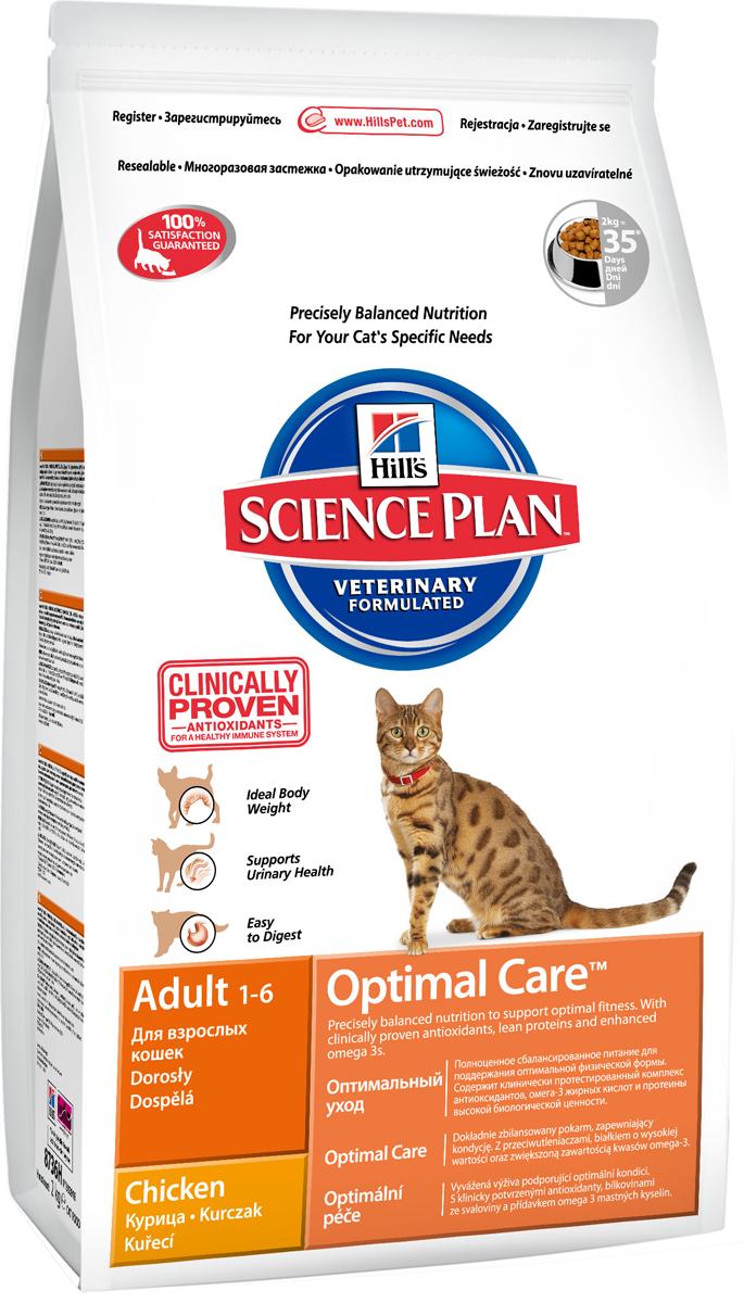 Корм сухой Hills Optimal Care для взрослых кошек, с курицей, 2 кг0120710Корм сухой Hills - это полноценный и сбалансированный сухой корм для кошек со вкусом курицы, разработанный специально для кормления кошек всех пород в возрасте до 7 лет. Этот рацион поможет вашей кошке оставаться в форме, ежедневно восполняя утраченную энергию и насыщая необходимым комплексом витаминов и питательных элементов. Таурин и сбалансированный уровень фосфора поддерживает здоровье всех жизненно важных органов. Высококачественный белок способствует поддержанию оптимального веса тела. Обогащен Омега-6 жирными кислотами и витамином E для улучшения состояния кожи и шерсти. Изготовлен из высококачественного мяса курицы и не содержит куриных субпродуктов. Состав: мясо курицы (минимум 36%), цельнозерновая пшеница, мука из кукурузного глютена, животный жир, молотый рис, пшеничный глютен, мука из куриной печени, сушеная свекольная мякоть, яичный порошок, сульфат кальция, молочная кислота, хлористый калий, DL-метионин, холина хлорид, рыбий жир, соевое масло, карбонат кальция, йодированная соль, таурин, витамины (витамин E, L-аскорбил-2-полифосфат (источник витамина C), ниацин (витамин PP), мононитрат тиамина (витамин B1), витамин A, пантотенат кальция, рибофлавин, биотин, витамин B12, пиридоксина гидрохлорид (витамин B6), фолиевая кислота, витамин D3), L-лизин, минералы (сульфат железа, оксид цинка, сульфат меди, оксид марганца, йодированный кальций, селенистый натрий) овсяная клетчатка, натуральные консерванты (смесь токоферолов, лимонная кислота, экстракт розмарина), фосфорная кислота, каротин, сушеные яблоки, сушеная брокколи, сушеная морковь, сушеная клюква, сушеный горох. Энергетическая ценность - 4011 Ккал/кг. Анализ: сырой протеин - 34,9%, сырой жир - 21,8%, сырая клетчатка - 1,5%, углеводы - 35,4%, кальций - 0,9%, фосфор - 0,6%, натрий - 0,4%, калий - 0,76%, магний - 0,08%, таурин - 0,26%, витамин C - 127 мг/кг, витамин E - 676 МЕ/кг. Товар сертифицирован.