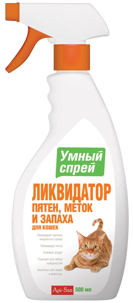 Ликвидатор пятен и запаха Апи-Сан Умный спрей, для кошек, 500 мл0120710Состав в 1 мл: вода очищенная, пропиленгликоль, парфюмерная композиция, синтанол, Дип Клин Мульти Ф, Эдета Б, микрокер, калий фосфорнокислый, бура.Свойства: действие зоогигиенического средства основано на способности ферментов разлагать биологический субстрат, определяющий запахи органического происхождения. Разлагает жировые, масляные, белковые, крахмальные и другие твердые органические загрязнения.Зоогигиеническое средство используют для устранения пятен и неприятных запахов органического происхождения. Кроме того, зоогигиеническое средство может применятся, как обычное чистящее средство для чистки любых поверхностей: раковины, душевые кабины, полы, кафельная плитка и другие.Применение: перед применением загрязненные поверхности предварительно очищают, удаляя твердые частицы загрязнения насколько это возможно. Перед применением интенсивно встряхивают флакон несколько раз, а затем опрыскивают место обработки зоогигиеническим средством с расстояния 20 - 30 см. После нанесения не следует вытирать обработанные поверхности, а оставить их влажными (при чистке ковров, для более эффективного устранения запаха, обработать под коврами). Заметный эффект наступает через несколько часов.Хранение: хранят зоогигиеническое средство в закрытой упаковке производителя, в защищенном от прямых солнечных лучей месте, отдельно от продуктов питания и кормов, при температуре 0°С до 30°С.Срок годности зоогигиенического средства при соблюдении условий хранения - 2 года со дня производства.
