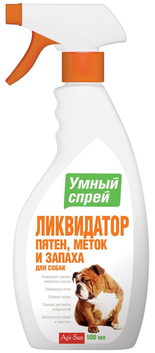 Ликвидатор пятен и запаха Апи-Сан Умный спрей, для собак, 500 мл5900232783373Состав в 1 мл: вода очищенная, пропиленгликоль, парфюмерная композиция, синтанол, Дип Клин Мульти Ф, Эдета Б, микрокер, калий фосфорнокислый, бура.Свойства: действие зоогигиенического средства основано на способности ферментов разлагать биологический субстрат, определяющий запахи органического происхождения. Разлагает жировые, масляные, белковые, крахмальные и другие твердые органические загрязнения.Зоогигиеническое средство используют для устранения пятен и неприятных запахов органического происхождения. Кроме того, зоогигиеническое средство может применятся, как обычное чистящее средство для чистки любых поверхностей: раковины, душевые кабины, полы, кафельная плитка и др.Применение: перед применением загрязненные поверхности предварительно очищают, удаляя твердые частицы загрязнения насколько это возможно. Перед применением интенсивно встряхивают флакон несколько раз, а затем опрыскивают место обработки зоогигиеническим средством с расстояния 20 - 30 см. После нанесения не следует вытирать обработанные поверхности, а оставить их влажными (при чистке ковров, для более эффективного устранения запаха, обработать под коврами). Заметный эффект наступает через несколько часов.Хранение: хранят зоогигиеническое средство в закрытой упаковке производителя, в защищенном от прямых солнечных лучей месте, отдельно от продуктов питания и кормов, при температуре 0°С до 30°С.Срок годности зоогигиенического средства при соблюдении условий хранения - 2 года со дня производства.