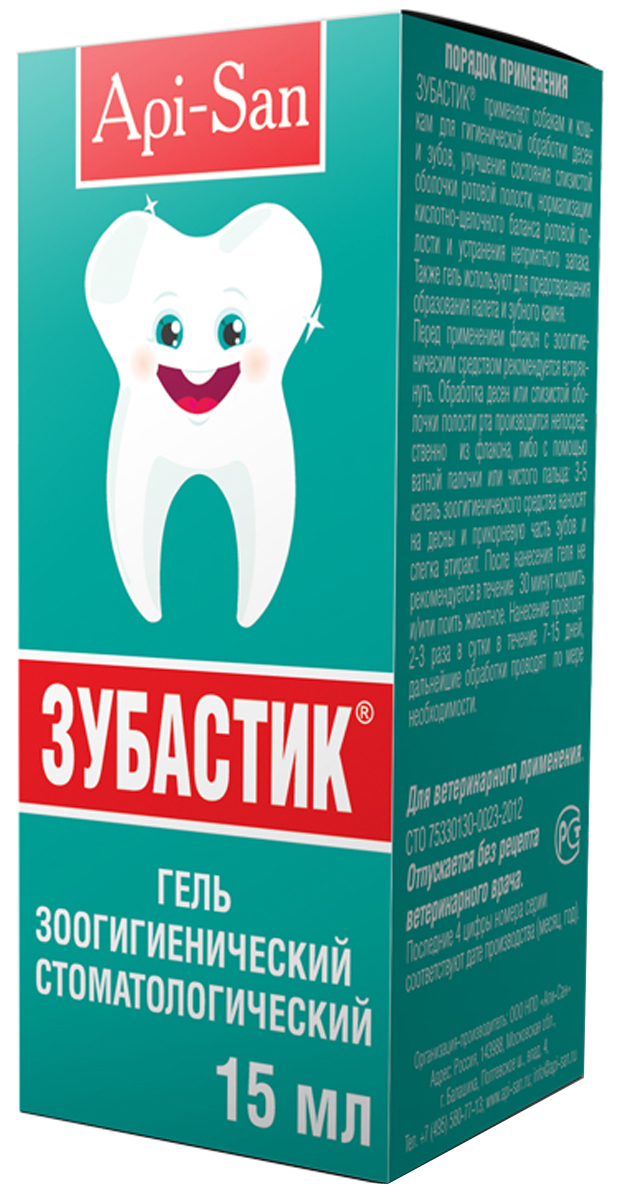 Гель зоогигиенический Апи-Сан Зубастик, стоматологический, 15 мл0120710Гель зоогигиенический стоматологический представляет собой вязкую коричневую, опалесцирующую жидкость, в своем составе содержит: аспасвит, бланозу, глицерин дистиллированный, Д-пантенол, калия сорбат, ксантановую камедь, натрия бензоат, пеногаситель Софэксил, полисорбат 80, полиэтиленгликоль-400, прополис, эдета Б, экстракт коры дуба сухой, экстракт календулы сухой, экстракт ромашки сухой, экстракт шалфея сухой, гиалуроновую кислоту и воду очищенную.Гель зоогигиенический стоматологический способствует нормализации кислотно-щелочного равновесия в ротовой полости. Комплекс растительных экстрактов регулирует и восстанавливает обменные процессы за счет улучшения микроциркуляции в тканях.По степени воздействия на организм теплокровных животных гель относится к малоопасным веществам (4 класс опасности по ГОСТ 12.1.007-76) и в рекомендуемых дозах не оказывает местнораздражающего, сенсибилизирующего, эмбриотоксического и тератогенного действия.Гель применяют собакам и кошкам для гигиенической обработки десен и зубов, улучшения состояния слизистой оболочки ротовой полости, нормализации кислотно-щелочного баланса ротовой полости и устранения не приятного запаха. Также гель используют для предотвращения налета и образования зубного камня.В редких случаях при применении зоогигиенического средства возможно окрашивание эмали зубов. При первом приеме возможна гиперсаливация, проходящая через 10-15 мин, что является естественной реакцией животного и не требует вмешательства.Перед применением флакон с зоогигиеническим средством рекомендуется встряхнуть. Обработка десен или слизистой оболочки полости рта производится непосредственно из флакона, либо с помощью ватной палочки или чистого пальца: 3-5 капель зоогигиенического средства наносят на десны и прикорневую часть зубов и слегка втирают. После нанесения геля не рекомендуется в течение 30 минут кормить и/или поить животное. Нанесение проводят 2-3 раза в сутки в 