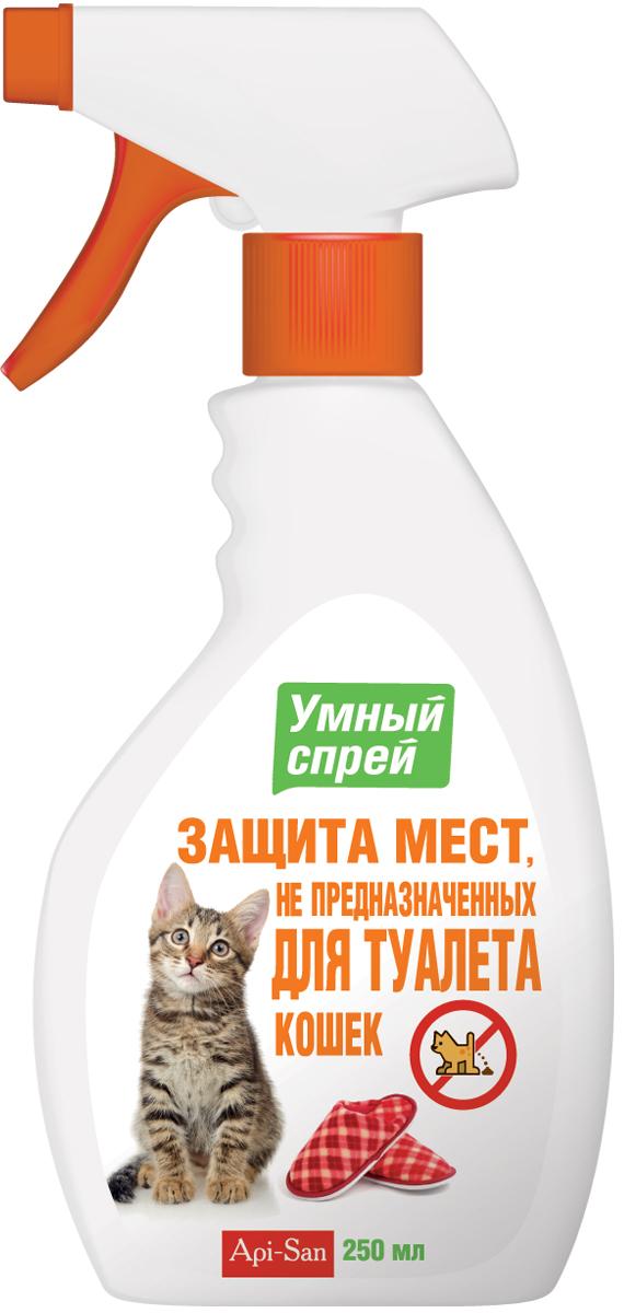 Защита мест не предназначенных для туалета кошек Апи-Сан Умный спрей, 250 мл0120710Состав в 1 мл: вода питьевая, спирт изопропиловый, парфюмерная композиция, синтанол, пропиленгликоль, эмульгин, масло эфирное апельсина, микрокер, Эдета Б. Свойства: действие зоогигиенического средства основано на способности эфирного масла апельсина отпугивать животных, раздражать определённые рецепторы языка, вызывая чувство жжения, что позволяет выработать у животных условный рефлекс, связанный с избеганием определенных мест и, таким образом, помогает отучить их ходить в туалет в не предназначенных для этого местах. Входящая в состав средства парфюмерная композиция быстро и эффективно нейтрализует широкий спектр неприятных запахов и обеспечивает длительную свежесть. Применение: распылить с расстояния 20-30 см на поверхности, вызывающие предполагаемый или постоянный интерес животного. Применять 1-2 раза в день, до достижения эффекта. Для того чтобы изменить привычку животного справлять нужду в неположенных местах, нужно предоставить ему место для справления естественных надобностей, которое следует содержать в чистоте. Заметив признаки беспокойства, связанные со справлением естественных нужд, следует перенести питомца на место, запланированное под туалет. Получится не сразу, но, когда животное справит нужду в положенном месте, следует активно похвалить его и погладить. На данном этапе внимание - самая большая награда.Хранение: хранят зоогигиеническое средство в закрытой упаковке производителя, в защищенном от прямых солнечных лучей месте, отдельно от пищевых продуктов и кормов, при температуре от 0°С до 30°С. Срок годности при соблюдении условий хранения - 2 года со дня производства. По истечении срока годности зоогигиеническое средство не должно применяться.
