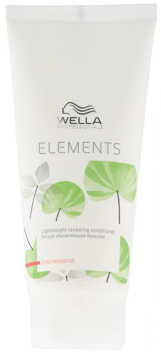 Wella Легкий обновляющий бальзам Professionals Elements, 200 мл125704Новая натуральная линия средств по уходу за волосами. В составе нет парабенов и сульфатов. Восстанавливает и защищает естественные силы волос, усиляет изнутри. Имеет легкую приятную консистенцию, что упрощает нанесение и распределение продукта по волосам. Обладает легким и приятным ароматом зеленого базилика, кедра, мускуса, водяной лилии. Защищает кератин волос от повреждений.Уважаемые клиенты!Обращаем ваше внимание на возможные изменения в дизайне упаковки. Качественные характеристики товара остаются неизменными. Поставка осуществляется в зависимости от наличия на складе.
