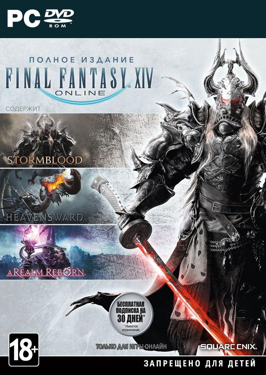 Final Fantasy XIV: Полное издание, Square Enix