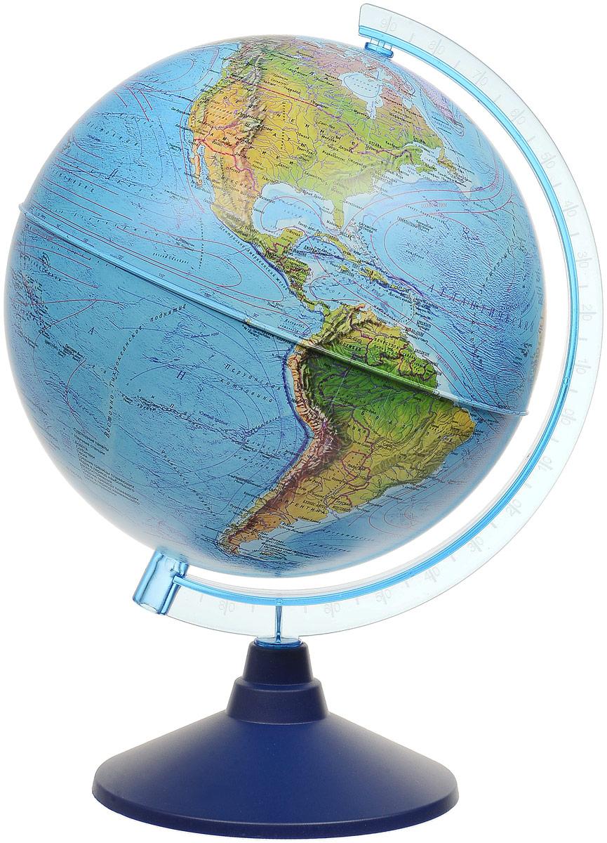 Globen Глобус Земли ландшафтный диаметр 25 смFS-00897Ландшафтный глобус Земли Globen, изготовленный из высококачественного прочного материала.Данная модель предназначена для ознакомления с особенностями ландшафта нашей планеты. Помимо этого ландшафтный глобус обладает приятной цветовой гаммой. Глобус дает представление о местоположении материков и океанов, а также можно увидеть крупнейшие населенные пункты, столицы государств, границы полярных владений РоссийскойФедерации. Названия стран на глобусе приведены на русском языке.Настольный ландшафтный глобус станет оригинальным украшением рабочего стола или вашего кабинета. Эта изысканная модель для стильного интерьера, которая станет прекрасным подарком для современногопреуспевающего человека, следующего последним тенденциям моды и стремящегося к элегантности и комфорту в каждой детали.