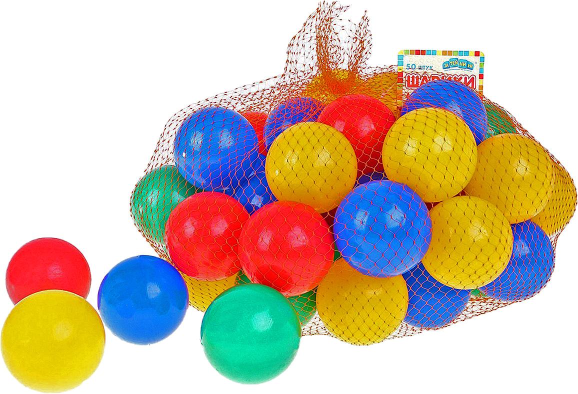 шарики и мячики картинки нужно