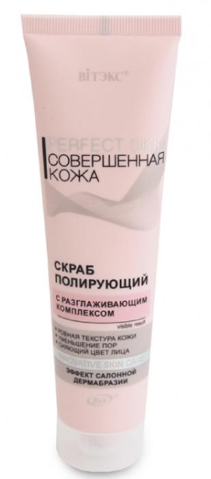 Витэкс Perfect Skin Совершенная кожа Скраб полирующий, 100 мл тубаFS-00897Назначение: Все типы кожиЛиния: Совершенная кожаСкраб полирует и выравнивает поверхность кожи. Поры глубоко очищаются, улучшается клеточное обновление, кожа становится заметно более гладкой и мягкой. Благодаря уникальным тающим частицам эксфолианта, процедура очищения кожи проходит максимально бережно. Комплекс компонентов Epidermist и Neurobiox:Делает кожу более гладкой и сияющей*Выравнивает поверхность кожи*Уменьшает поры**Разглаживает морщинки**Результат: идеально ровная гладкая кожа, сияющий цвет лица.Эффект доказан компаниями *Codif (France) и **BASF (France)Максимальный результат достигается при комплексном применении всех средств линии. Эффект накапливается и сохраняется надолго.Подходит для кожи любого типа. Рекомендуется использовать с 25 лет.