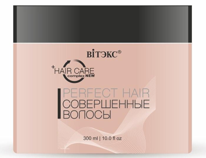 Витэкс Perfect Hair Совершенные волосы ВВ Бальзам преображение для восхитительной красоты волос, 300 млFS-00897Линия: Совершенные волосыBB бальзам-преображение многофункционального действия прекрасно дополняет действие шампуня и совершенствует волосы. Благодаря комплексу специальных активных компонентов, позволяет получить 12 эффектов:Моментальное выравнивание структуры волосУкрепление корнейСтимулирование роста волосУвлажнение и питание волос и кожи головыВосстановление поврежденных волосЗащита от ломкости и секущихся кончиковУвеличение естественного объема и блескаУстранение эффекта «непослушных» волосАнтиоксидантная защитаПовышение эластичности и прочности Придание волосам мягкости и гладкостиУлучшение расчесыванияПодходит для всех типов волос.Для достижения наилучшего эффекта рекомендуется использовать «ВВ бальзам-преображение» после применения шампуня линии.