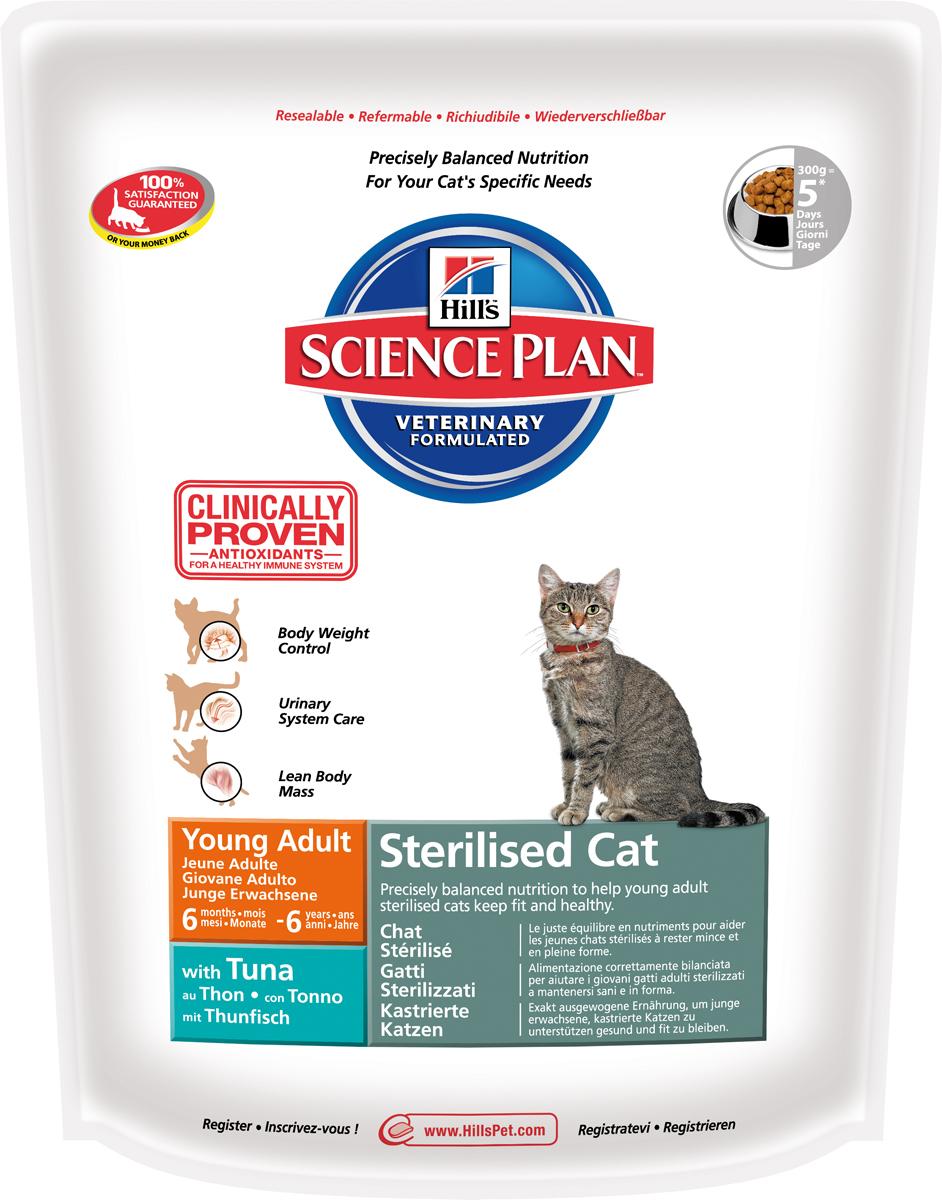 Корм сухой Hills Young Adult Sterilised Cat для стерилизованных кошек от 6 месяцев до 6 лет, с тунцом, 300 г9339Корм сухой Hills Young Adult Sterilised Cat рекомендуется для молодых стерилизованных кошек в возрасте от 6 месяцев до 6 лет. Это полноценное, точно сбалансированное питание, удовлетворяющее индивидуальные потребности вашей кошки. Корм содержит формулу контроля веса, поддерживает функции мочевыделительной системы, поддерживает мышечную массу.