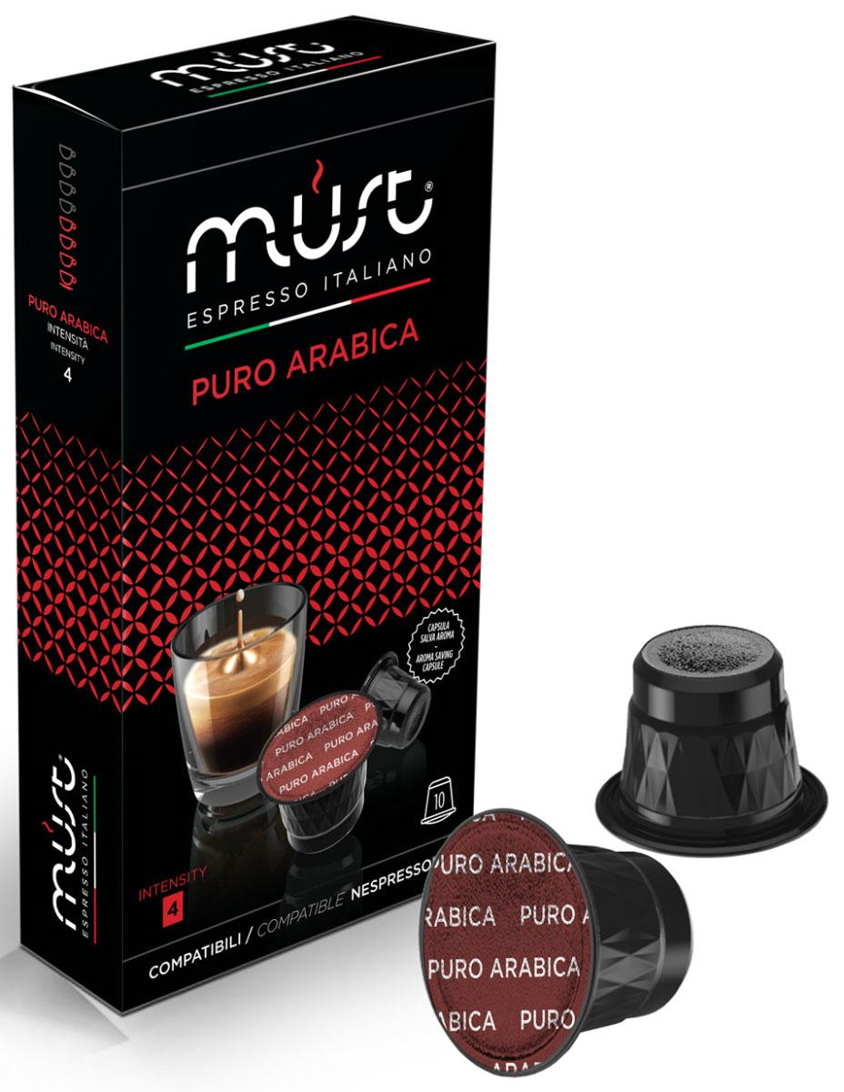 MUST Puro Arabica кофе капсульный, 10 шт0120710Капсульный кофе MUST Puro Arabica сочетает в себе цветочно-медовый и ореховый аромат в контексте с ароматом свежесобранных и только что обжаренных кофейных зерен, которые выражают полный и обволакивающий вкус. Обладает изысканностью, богатой интенсивностью и сладким послевкусием.Уважаемые клиенты! Обращаем ваше внимание на то, что упаковка может иметь несколько видов дизайна. Поставка осуществляется в зависимости от наличия на складе.