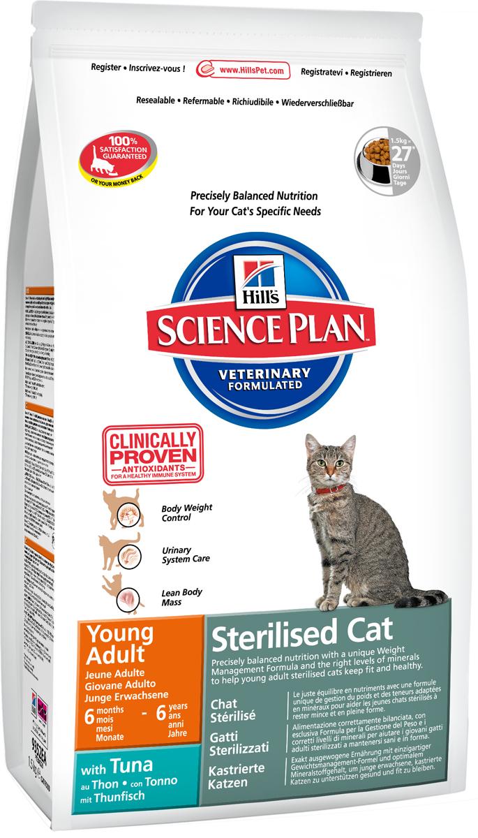 Корм сухой Hills Science Plan Feline Young Adult Sterilised Cat для стерилизованных кошек от 6 месяцев до 6 лет, тунец, 1,5 кг0120710Рекомендуется• Для молодых стерилизованных кошек обоих полов в возрасте от 6 мес до 6 лет Не рекомендуется• Котятам до 6 месяцев.• Беременным и лактирующим кошкам. В период беременности рекомендуется перевести кошку на Science Plan™ Kitten Healthy DevelopmentTM. Дополнительная информация• Содержит Hill's™ WMF™ (Формулу Контроля Веса).Ингредиенты сухого рационас Тунцом (8%): Кукуруза, мука из мяса домашней птицы, мука из кукурузного глютена, мука из тунца, животный жир, минералы, L-лизин, гидролизат белка, рыбий жир, льняное семя, DL-метионин, L-карнитин, рис, таурин, витамины и микроэлементы.СРЕДНЕЕ СОДЕРЖАНИЕ НУТРИЕНТОВ В рационеПротеин 32,2 %Жиры 10,7 %Углеводы (БЭВ) 44,6 %Клетчатка (общая) 1,4 %Влага 5,5 %Кальций 0,77 %Фосфор 0,72 %Натрий 0,43 %Калий 0,85 %Магний 0,08 %Омега-3 жирные кислоты 0,81 %Омега-6 жирные кислоты 2,42 %Таурин 2 360 мг/кгL-карнитин 470 мг/кгВитамин A109 872 МЕ/кгВитамин D10794 МЕ/кгВитамин E10550 мг/кгВитамин C1070 мг/кгБета-каротин 1,5 мг/кг
