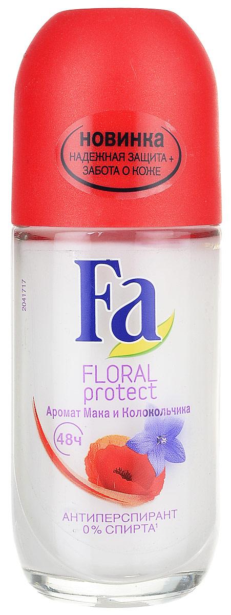 FA Дезодорант роликовый женский Floral Protect Мак & Колокольчик, 50 млSatin Hair 7 BR730MNОткройте для себя парфюмерную революцию в дезодорантах! Надежная део-защита и раскрытие аромата мака и колокольчика на протяжении всего дня.- Эффективная защита против пота и запаха- Ощущение свежести в течение всего дня- Защита против пятен- Бережное воздействие на кожу - Протестировано дерматологами