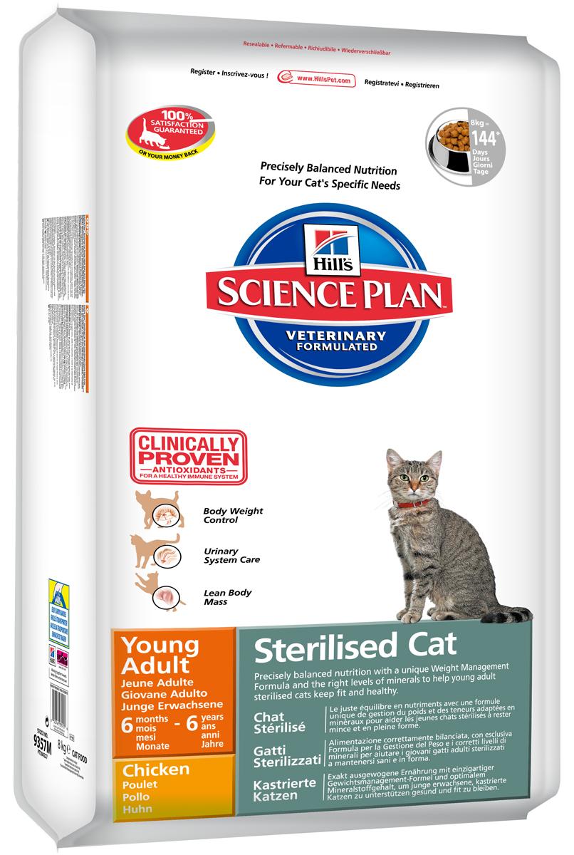Корм сухой Hills для стерилизованных кошек до 6 лет, с курицей, 8 кг0120710Корм Hills - это полноценный и сбалансированный сухой корм для кошек со вкусом курицы, разработанный специально для молодых стерилизованных/кастрированных кошек/котов в возрасте от 6 месяцев до 6 лет. Стерилизованные кошки в три раза более склонны к набору лишнего веса и образованию камней в мочевом пузыре. Корм способствует гармоничному развитию и удовлетворяет специфические потребности стерилизованных кошек. Содержит комплекс антиоксидантов с клинически подтвержденным эффектом и уникальную формулу контроля веса. Ключевые преимущества: Уникальная Формула Контроля Веса способствует сжиганию жира и укреплению мышц. Контролируемые уровни минералов для поддержания здоровья мочевыводящих путей. Легко усваиваемые ингредиенты для оптимального всасывания. Ингредиенты высокого качества. 100% гарантии качества, консистенции и вкуса. Состав: курица (32%), кукуруза, мука из мяса домашней птицы, мука из кукурузного глютена, животный жир, минералы, гидролизат белка, рыбий жир, L-лизин, DL-метионин, L-карнитин, рис, таурин, витамины и микроэлементы. Среднее содержание нутриентов в рационе: протеины 31,8%, жиры 10,5%, углеводы 44,8%, клетчатка (общая) 1,4%, влага 5,5%, кальций 0,82%, фосфор 0,71%, натрий 0,08%, калий 0,85%, магний 0,08%, Омега-3 жирные кислоты 0,57%, Омега-6 жирные кислоты 2,45%, таурин 2170 мг, витамин A 4892 МЕ/кг, витамин D 437 МЕ/кг, витамин E 550 мг/кг, витамин С 70 мг/кг, бета-каротин 1,5 мг/кг, L-лизин 2,18%, L-карнитин 465 мг/кг. Энергетическая ценность: 357 Ккал/100 г. Товар сертифицирован.