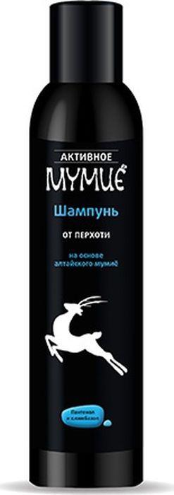 Активное Мумие Шампунь от перхоти, 330 мл мумие цельное очищенное купить украина