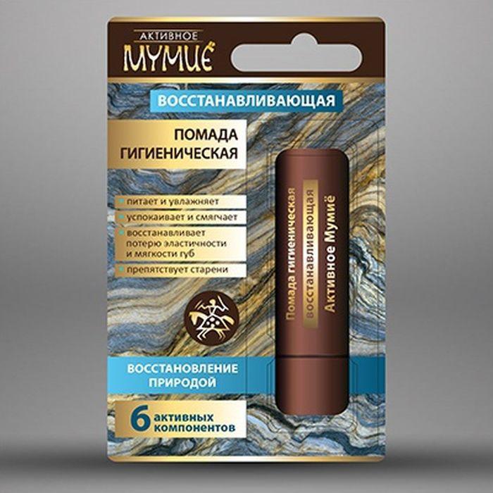 Активное Мумие Помада гигиеническая, 4,5 г мумие цельное очищенное купить украина