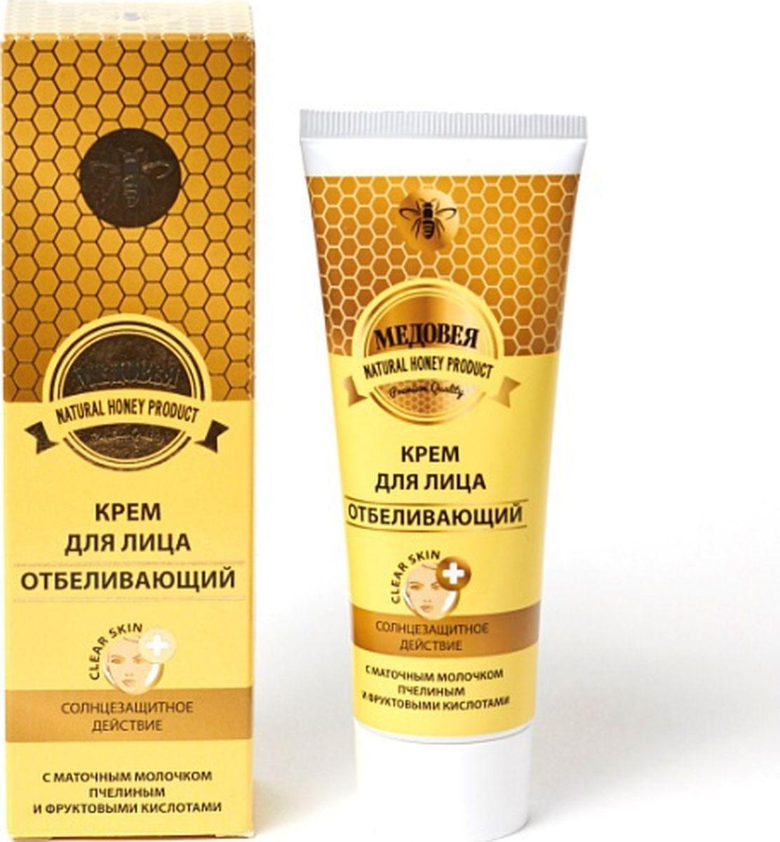 Медовея Крем для лица отбеливающий с солнцезащитным эффектом, 75 мл4627093830473Отбеливающий крем для лица Медовея отбеливает кожу, веснушки, хлоазмы, пигментные пятна. Крем содержит активный компонент для депигментации кожи, который в совокупности замедляет биосинтез меланина, обеспечивая значительное осветление пигментных пятен, предупреждая их новое появление. Входящий в состав крема минеральный экран диоксид титан защищает кожу от негативного воздействия солнечных лучей УФ-лучей и предохраняет кожу от их влияния не только летом, но и зимой. Фруктовые кислоты осветляют пигментированные участки кожи, отшелушившая отмершие клетки, стимулируют образование новых.