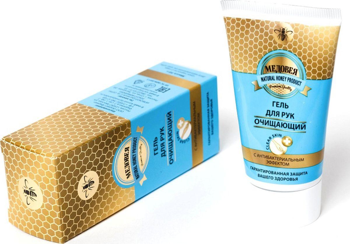 Медовея Гель для рук очищающий с антибактериальным эффектом, 50 мл4627106490021Действия геля: удаляет грязь, очищает поры, обеззараживает всю поверхность кожи нейтрализует патогенную микрофлору, оказывает заживляющее действие. Фунгицидные компоненты геля надежно защищают кожу рук и ногтей от грибкового поражения. Маточное молочко пчелиное, азулен (масло аптечной ромашки), череда и овес оказывают мощную питательную поддержку, улучшают внешний вид рук.