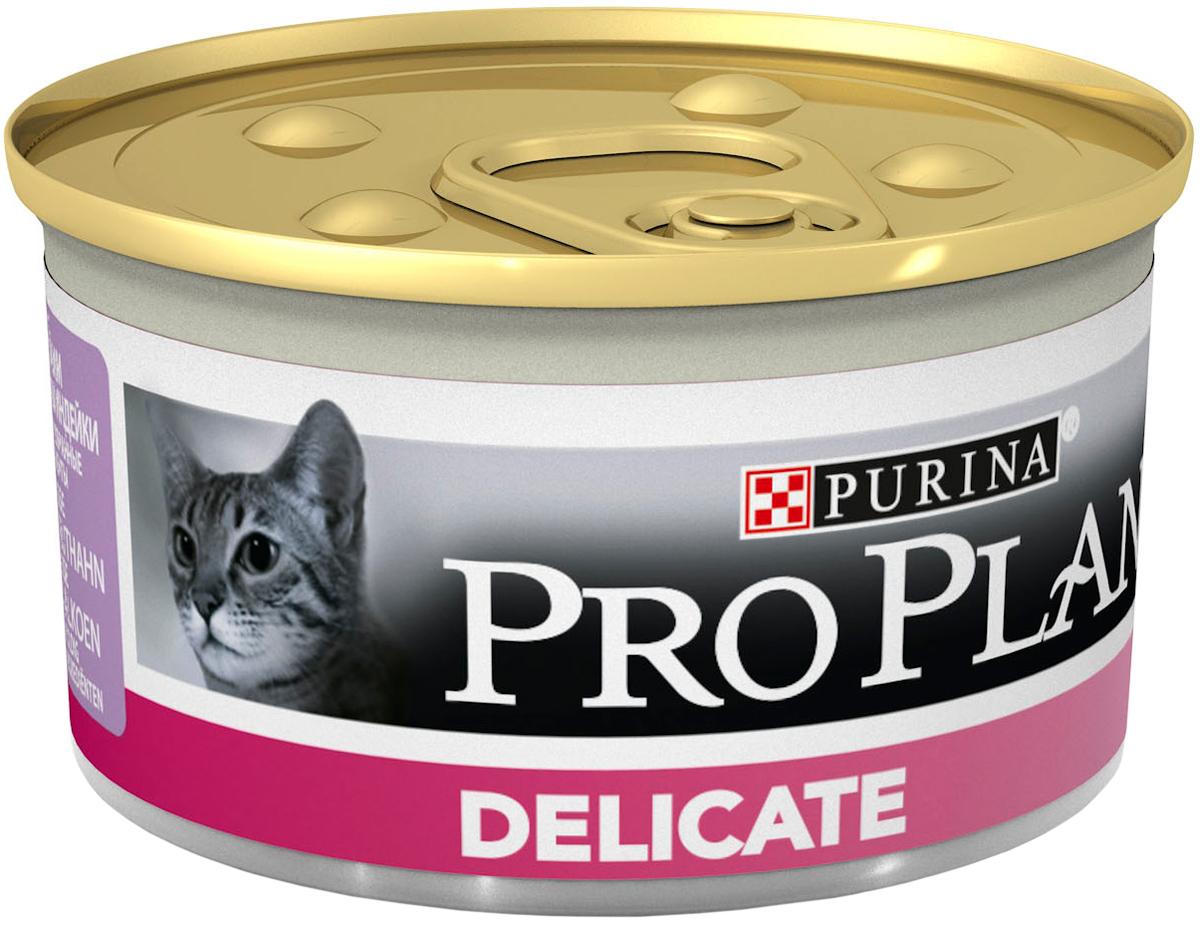 Консервы Pro Plan Delicate для кошек с чувствительным пищеварением, с индейкой, 85 г12066943Консервы Pro Plan Nutri Savour помогают уменьшить кожные реакции, связанные с пищевой непереносимостью. Нежные кусочки в пикантном соусе очень привлекательны для кошек благодаря запатентованной технологии. Доказано: способствует улучшению пищеварения благодаря содержанию инулина, пребиотика, который помогает сбалансировать кишечную флору кошек с повышенной чувствительностью.Состав: мясо и субпродукты (из которых индейка 20%), масла и жиры, продукты переработки овощей, минеральные вещества, сахара. Добавленные вещества: МЕ/кг: Витамин А 1645, Витамин D3 230, мг/кг: железо 15,7, йод 0,6, медь 1,5, марганец 2,75, цинк: 42,5, селен 0,03. Гарантируемые показатели (%): влажность 75,0, белок 11,5, жир 8,1, сырая зола 2,7, сырая клетчатка 0,4.Товар сертифицирован.