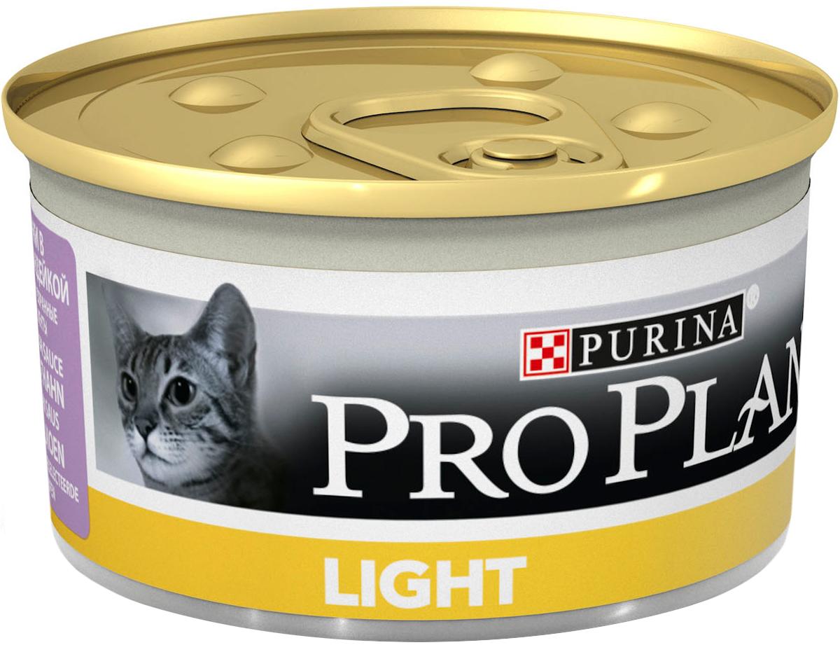 Консервы для кошек Pro Plan Light, низкокалорийные, с индейкой, 85 г0120710Консервы для кошек Pro Plan Light - полнорационный консервированный корм для взрослых кошек с избыточным весом. Кусочки индейки в подливе. Корм имеет высокое содержание индейки. Тщательно отобранные ингредиенты. Состав: мясо и субпродукты (из которых 8% индейка), экстракты растительных белков, злаки, рыба и продукты переработки рыбы, сахара, минеральные вещества. Добавленные вещества (на 1 кг): витамин А 1065 МЕ; витамин D3 145 МЕ; железо 10,2 мг, йод 0,39 мг; медь 0,97 мг; марганец 1,8 мг; цинк 27,6 мг; селен 0,023 мг. С консервантами. Гарантируемые показатели: влажность 80,0%, белок 12,0%, жир 3,5%, сырая зола 2,2%, сырая клетчатка 0,07%. Товар сертифицирован.