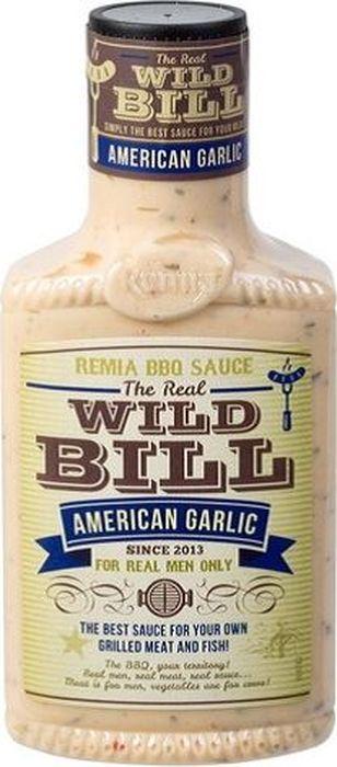 Remia Wild Bill BBQ соус американский сливочно-чесночный, 450 мл10.43.22Пряный сливочно-чесночный соус с уникальным букетом трав и специй, который сделает блюда, приготовленные на открытом огне, еще вкуснее и ароматнее! Яркое трио из чеснока, горчицы и паприки в сочетании с нежной кремовой текстурой идеально дополняет вкус куриных крылышек и ножек, стейков из мраморной говядины и свиных ребрышек, колбасок и сосисок, бургеров и корейки из ягненка, рыбного филе, кальмаров и креветок. Настоящий соус для барбекю по-американски!