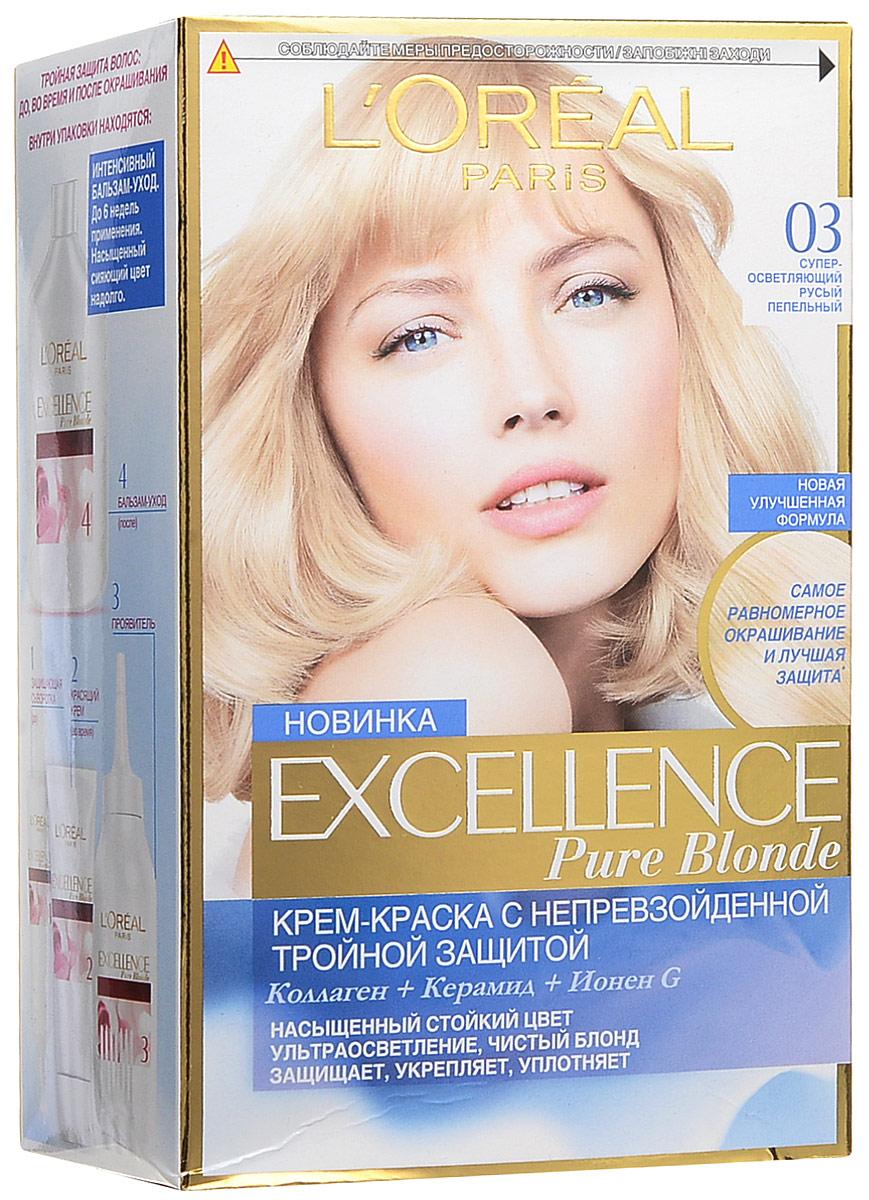LOreal Paris Стойкая крем-краска для волос Excellence, оттенок 03, Светло-светло-русый пепельныйA0691328Крем-краска для волос Экселанс защищает волосы до, во время и после окрашивания. Уникальная формула краскииз Керамида, Про-Кератина и активного компонента Ионена G, которые обеспечивают 100%-ное окрашивание седины и способствуют длительному сохранению интенсивности цвета. Сыворотка, входящая в состав краски, оказывает лечебное действие, восстанавливая поврежденные волосы, а густая кремовая текстура краски обволакивает каждый волос, насыщая его интенсивным цветом. Специальный бальзам-уход делает волосы плотнее, укрепляет их, восстанавливая естественную эластичность и силу волос.В состав упаковки входит: защищающая сыворотка (12 мл), флакон-аппликатор с проявителем (72 мл), тюбик с красящим кремом (48 мл), флакон с бальзамом-уходом (60 мл), аппликатор-расческа, инструкция, пара перчаток.1. Укрепляет волосы 2. Защищает их 3. Придает волосам упругость 3. Насыщеннный стойкий сияющий цвет 4. Закрашивает до 100% седых волос