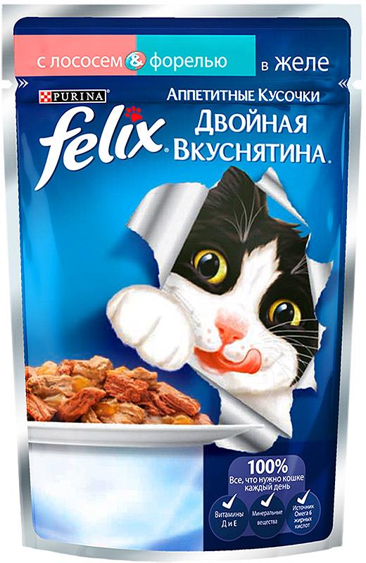 Консервы для кошек Felix Аппетитные кусочки. Двойная вкуснятина, с лососеми форелью в желе, 85 г0120710Вы когда-нибудь смотрели на меню и не могли сделать выбор между двумя вашими любимыми блюдами? Ваша кошка тоже! Теперь она сможет наслаждаться двумя своими любимыми вкусами сразу!Консервы Felix Аппетитные кусочки. Двойная вкуснятина - невероятно вкусный корм, изготовленный с двумя разными видами рыбы (форель, лосось) в сочном желе.Корм содержит жирные кислоты Омега-6, а также правильное сочетание минеральных веществ и витаминов для полного удовлетворения ежедневных потребностей вашей кошки. Товар сертифицирован. .