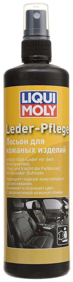 Лосьон для кожаных изделий Liqui Moly, 250 мл2706 (ПО)Лосьон для кожаных изделий Liqui Moly обеспечивает оптимальный уход за внутренней отделкой салона, мотоциклетными сиденьями и другими предметами из гладкой кожи. Защищает кожу от растрескивания, очищает и ухаживает, придавая мягкость и эластичность. Освежает цвет. Создан на основе пчелиного воска и различных компонентов, которые обеспечивают глубокое проникновение и образуют на поверхности водоотталкивающую пленку, гарантируя долговременную защиту. Состав: менее 5% неионные ПАВ, поликарбоксилаты, ароматизаторы, метилизотиазолинон, бензизотиазолинон, вода, глицерин, полимеры, консервант, ароматизатор. Товар сертифицирован.