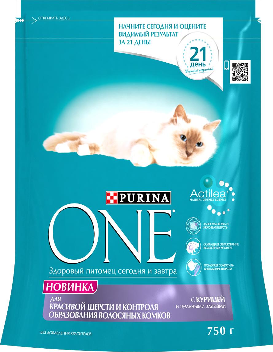 Корм сухой Purina One для красивой шерсти и контроля образования волосяных комков у кошек, с курицей и цельными злаками, 750 г0120710Сухой корм Purina One разработан специально для красивой шерсти и контроля образования волосяных комков у кошек. Шерсть для кошки – это защитный барьер, по ее состоянию можно судить о здоровье питомца. Правильно составленный рацион питания – одна из важнейших составляющих здоровья домашних животных. Поэтому выбору корма для кошек нужно уделять особое внимание. Сухой корм Purina One обеспечивает: - сокращение выпадение шерсти,- поддержание красоты и здоровья шерсти и кожи животного, благодаря специальному сочетанию основных питательных веществ, в том числе высококачественного белка, витамина Е и незаменимых животных кислот,- сокращение образования волосяных комков, благодаря наличию клетчатки,- легкую усвояемость, благодаря высококачественным ингредиентам,- здоровье мочевыделительной системы, благодаря балансу минеральных веществ.Товар сертифицирован.Уважаемые клиенты!Обращаем ваше внимание на возможные изменения в дизайне упаковки. Качественные характеристики товара остаются неизменными. Поставка осуществляется в зависимости от наличия на складе.