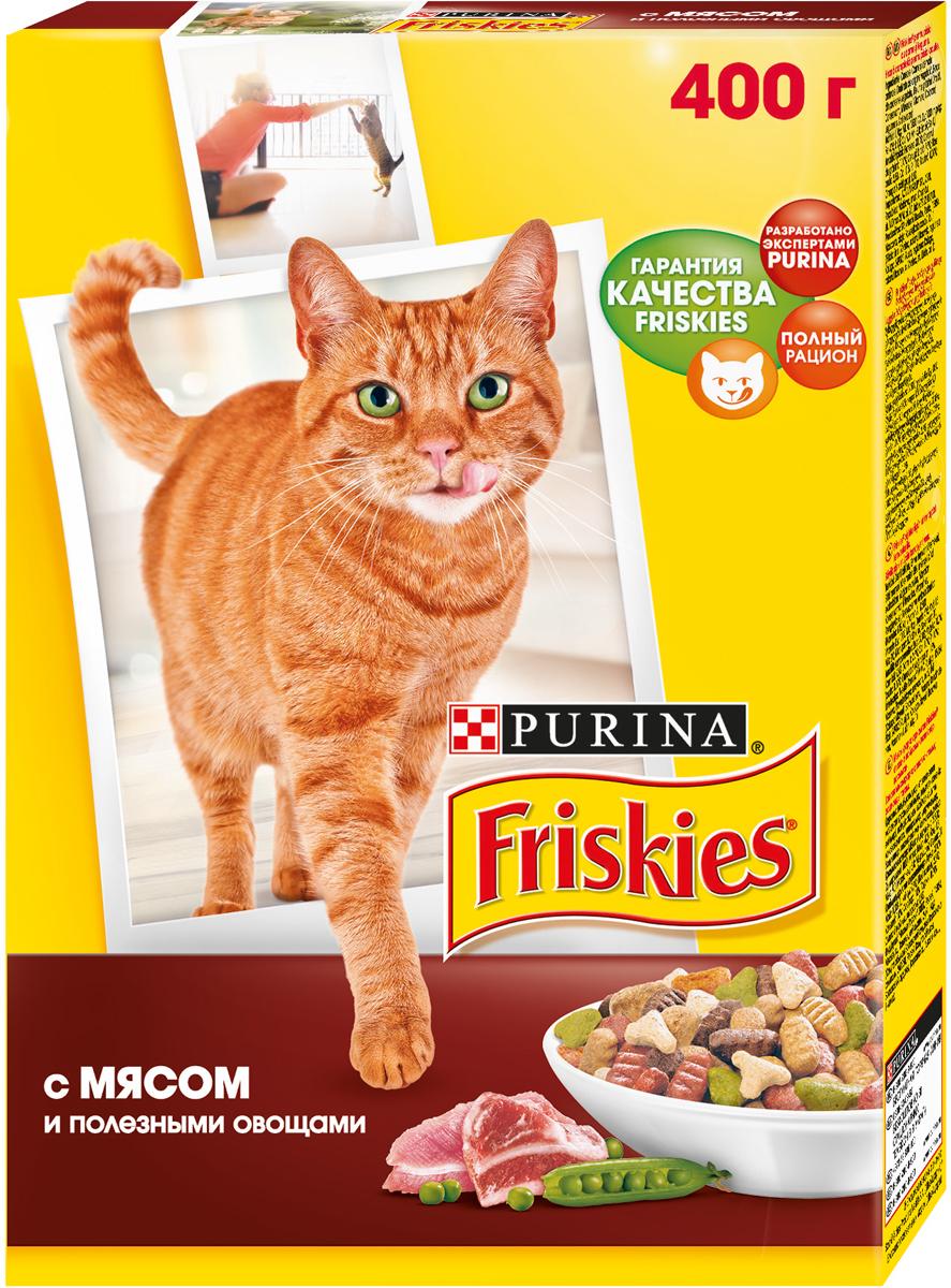 Корм сухой для кошек Friskies, с мясом и полезными овощами, 400 г0120710Сбалансированное, полнорационное и вкусное питание для взрослых кошек Friskies изготовлено с использованием ингредиентов высокого качества. Корм разработан экспертами Nestle Purina Petcare на базе 85-летнего опыта в области питания для животных. Уникальный характер вашего питомца создаёт особенную атмосферу вашего дома, добавляя радость в вашу жизнь. Ему необходимо полнорационное и сбалансированное питание с содержанием витаминов и минеральных веществ, что поможет поддерживать здоровье и жизненную энергию вашей кошки. Корм не содержит усилителей вкуса. Витамины и минеральные вещества, содержащиеся в корме: Белок способствует укреплению мышц и дает энергию; Кальций, фосфор и витамин D важны для поддержания здоровья костей и зубов; Омега 6 жирные кислоты помогают поддерживать шерсть здоровой и блестящей; Таурин важен для хорошего зрения и здорового сердца. Состав: злаки, мясо и продукты его переработки, продукты переработки овощей, растительный белок, жиры и масла, дрожжи, консерванты, витамины, минеральные вещества, овощи, красители и антиоксиданты. Добавленные вещества: витамин А - 12500 МЕ/кг, витамин Д3 - 1000 МЕ/кг, железо - 47,5 мг/кг, йод - 1,5 мг/кг, медь - 9 мг/кг, марганец - 5 мг/кг, цинк - 67 мг/кг, селен - 0,1 мг/кг.Гарантируемые показатели: белок - 30,0%, жир - 10,0%, сырая зола - 7,5%, сырая клетчатка - 2,5%, кальций - 1,0%, фосфор - 1,0%, таурин - 0,09%, омега 6 жирные кислоты - 1,5%.Товар сертифицирован.