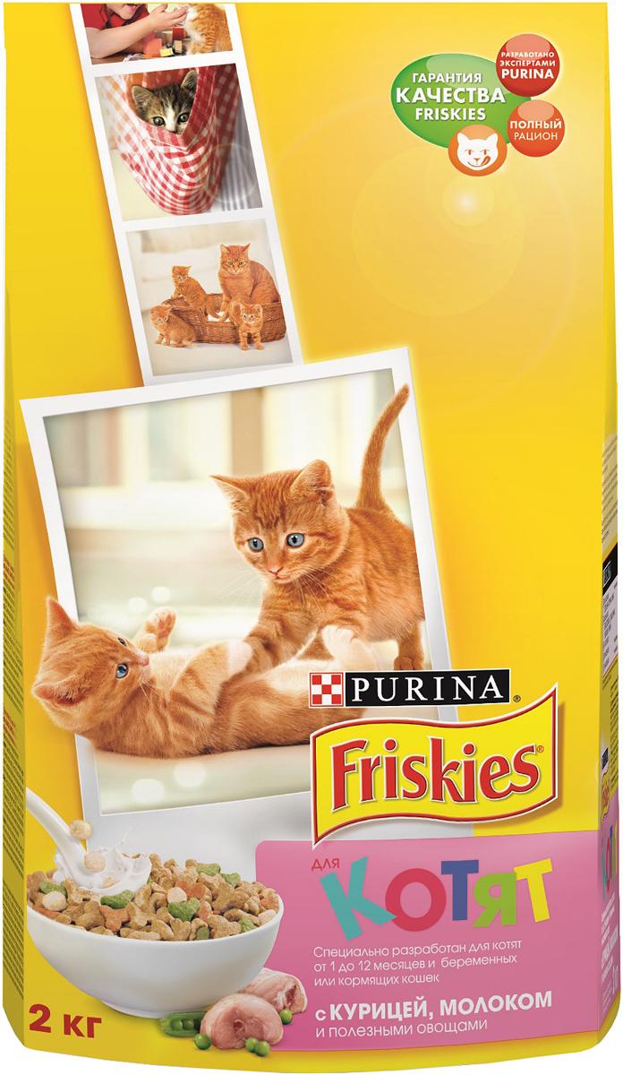 Корм сухой для котят Friskies Junoir, с курицей, морковью и молоком, 2 кг0120710Friskies для котят - это полнорационное сбалансированное питание, специально разработанное для здорового развития Вашего котенка. Благодаря содержанию курицы, овощей, минеральных веществ и витаминов, корм Friskies для котят обеспечивает правильный переход от материнского молока к твердой пище.Состав: злаки и продукты переработки злаков, продукты переработки мяса и мясных субпродуктов (мин. 4% курицы в коричневых крокетах), соевая мука, животный жир, продукты переработки рыбы и рыбных субпродуктов, вкусоароматическая кормовая добавка, регулятор кислотности, красители, минеральные вещества, витамины, антиокислители, овощи (4% моркови в оранжевых крокетах), молоко и продукты переработки молока (мин. 4% молока в светло-бежевых крокетах). Пищевая ценность в 100 г: белок - 40 г, жир - 12 г, клетчатка - 1,5 г, зола - 9 г, кальций - 1,6 г, фосфор - 1,5 г, натрий - 0,8 г, магний - 0,14 г, железо - 20 мг, цинк - 19 мг, марганец - 3 мг, медь - 2 мг, селен - 49 мкг, витамин А - 1000 МЕ, витамин D - 100 МЕ, витамин Е - 9,5 мг, витамины группы В - 270 мг.Товар сертифицирован.Уважаемые клиенты!Обращаем ваше внимание на возможные изменения в дизайне упаковки.