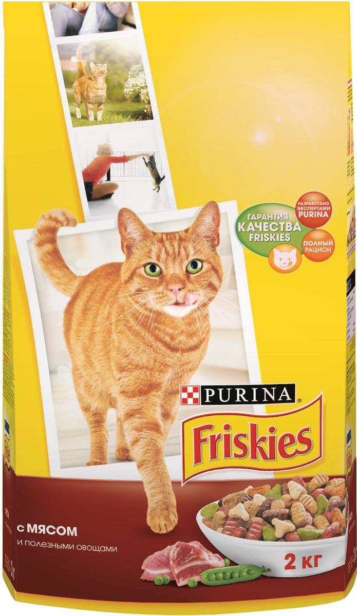 Корм сухой для кошек Friskies, с мясом и полезными овощами, 2 кг0120710Уникальный характер Вашего питомца создаёт особенную атмосферу Вашего дома, добавляя радость в Вашу жизнь. Ему необходимо полнорационное и сбалансированное питание, изготовленное из ингредиентов высокого качества, помогая поддерживать здоровье и жизненную энергию Вашей кошки.Корм Friskies разработан экспертами Nestle Purina PetCare на базе 85-летнего опыта в области питания для животных. Белок способствует укреплению мышц и даёт энергию; Кальций, фосфор и витамин D важны для поддержания здоровья костей и зубов; Омега-6 жирные кислоты помогают поддерживать шерсть здоровой и блестящей; Таурин важен для хорошего зрения и здоровья сердца. Не содержит усилителей вкуса. Состав: злаки и продукты переработки злаков, продукты переработки мяса и мясных субпродуктов (мин. 4% мяса, мин. 1% печени красных и коричневых крокетах), соевая мука, животный жир, вкусоароматическая кормовая добавка, регулятор кислотности, красители, минеральные вещества, витамины, антиокислители, овощи, антиокислитель.Пищевая ценность в 100 г:белок - 32,0 г, жир - 10,0 г, клетчатка - 2,5 г, зола - 7,5 г, кальций - 1,2 г, фосфор - 1,2 г, калий - 0,7 г, натрий - 0,3 г, магний - 0,16 г, железо - 16 мг, цинк - 17 мг, марганец - 3,0 мг, медь - 1,7 мг, селен - 38 мкг, витамин А - 850 МЕ/кг, витамин D - 85 МЕ/кг, витамин Е - 75 мг/кш, витамины группы В - 170 мг. Товар сертифицирован.