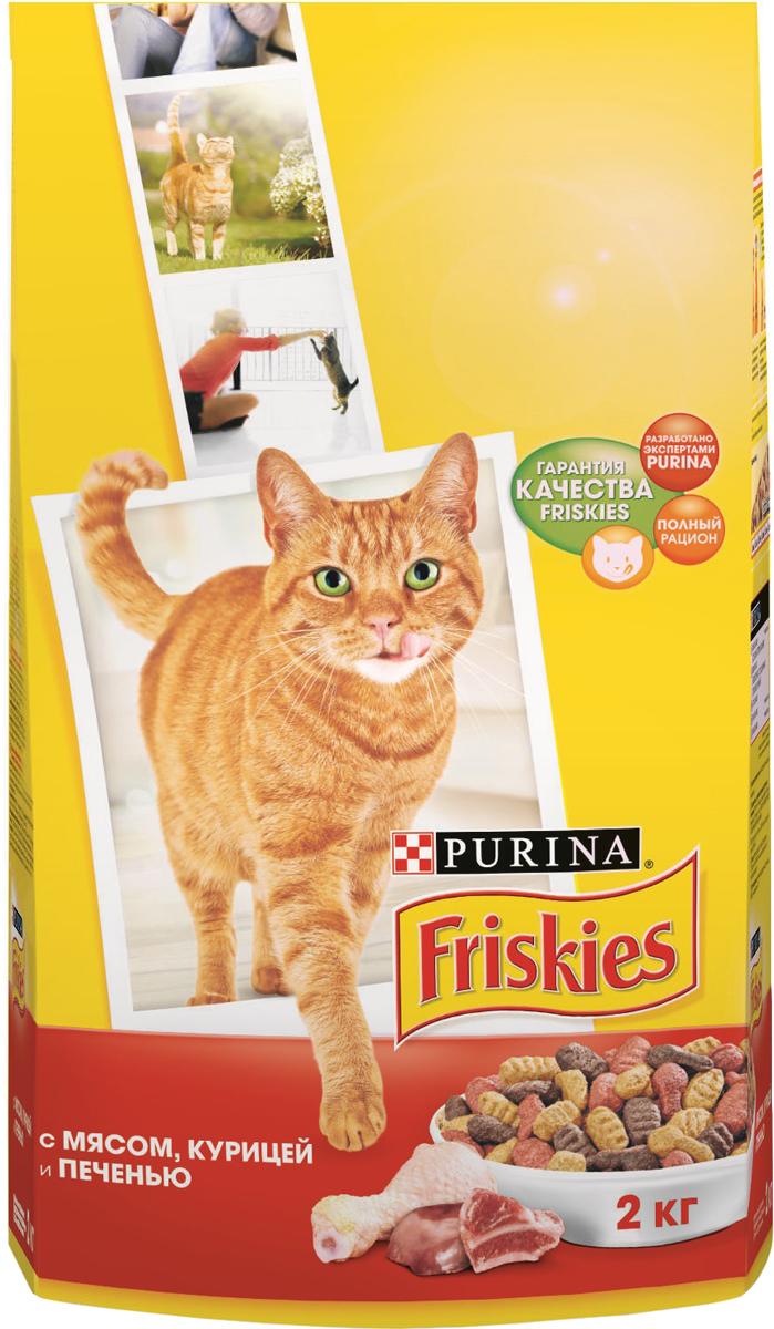 Корм сухой Friskies для взрослых кошек, с мясом, курицей и печенью, 2 кг0120710Сбалансированное, полнорационное и вкусное питание для взрослых кошек, изготовленное с использованием ингредиентов высокого качества. МЕ/кг: Витамин А: 12 500; Витамин D3: 1 000, Железо: 47,5; Йод: 1,5; Медь: 9,0; Марганец: 5,0; Цинк: 67; Селен: 0,1.Белок: 30,0%, Жир: 10,0%, Сырая зола: 7,5%, Сырая клетчатка: 2,5%, Кальций: 1,1%, Фосфор: 1,1%,