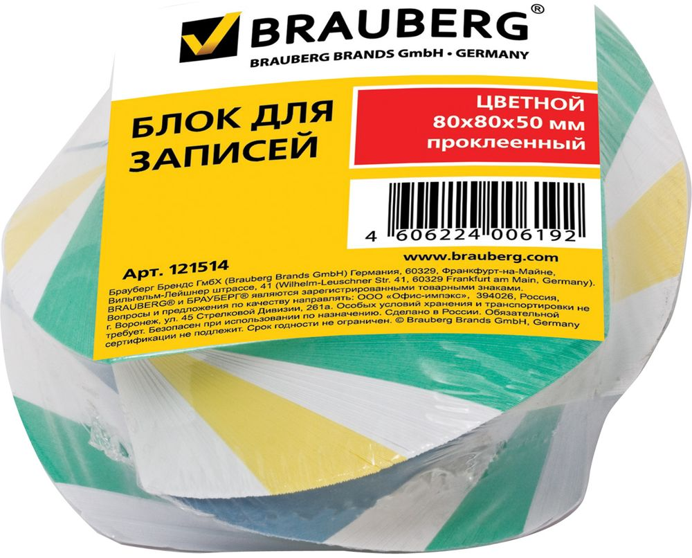 Brauberg Бумага для заметок 8 х 8 см 500 листов72523WDБлок бумаги изготовлен из цветной высококачественной бумаги, проклеен по одному краю и закручен в спираль.