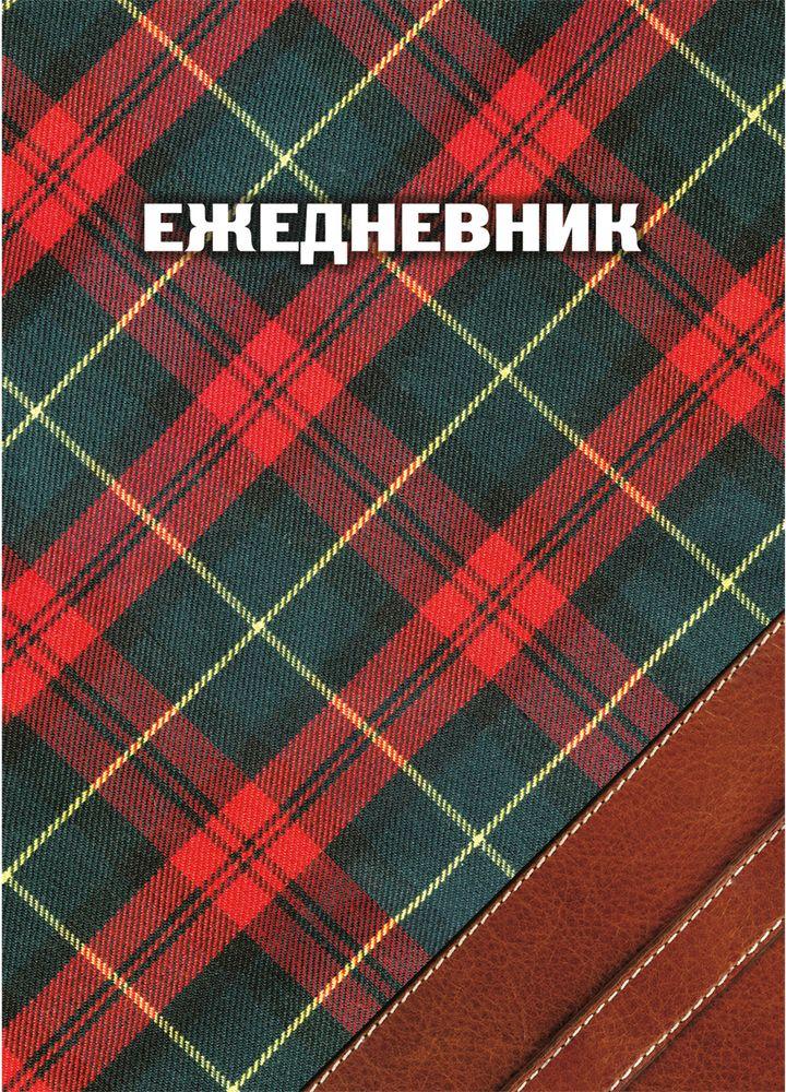 Brauberg Ежедневник Шотландка 208 листов формат A6 -  Бумага и бумажная продукция