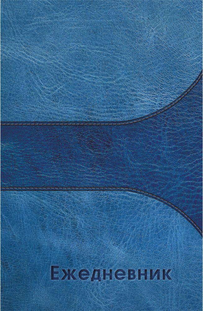 Brauberg Ежедневник 192 листа цвет синий формат A5 12158872523WDУниверсальный ежедневник, который позволяет вести записи в любом году из четырех, указанных на страницах внутреннего блока.